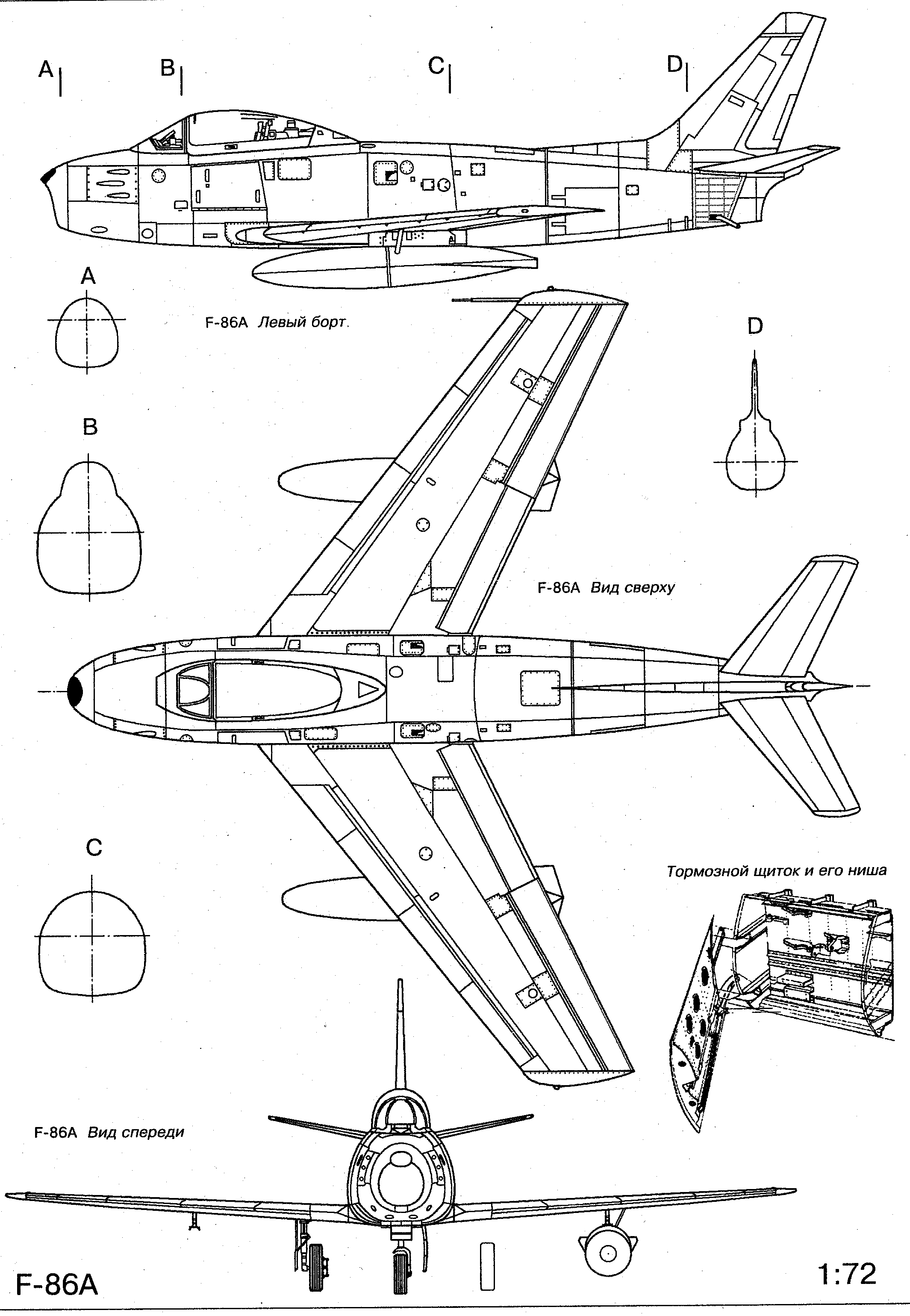 north american f-86 sabre blueprint