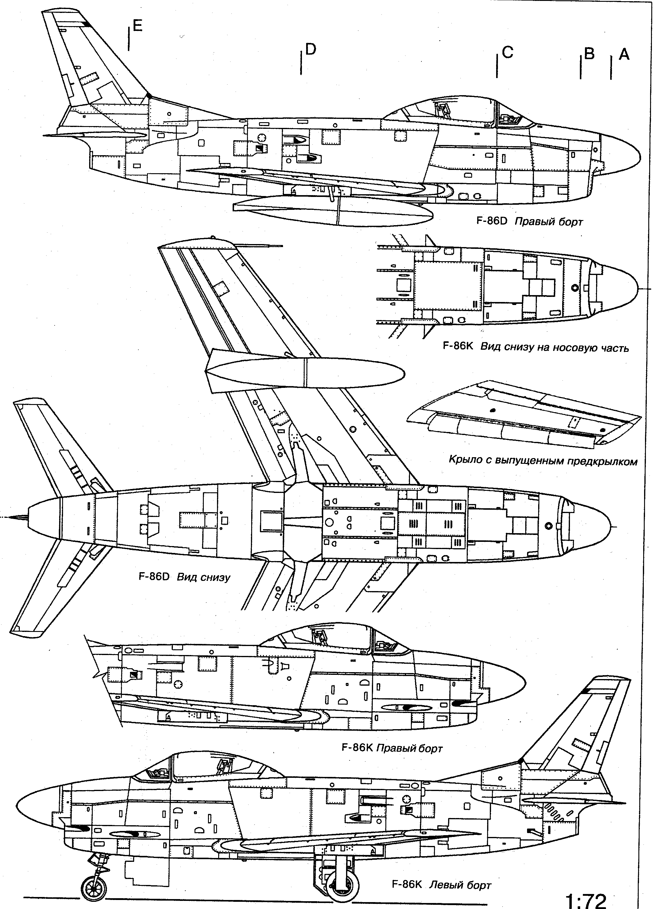 F-86 Sabre blueprint