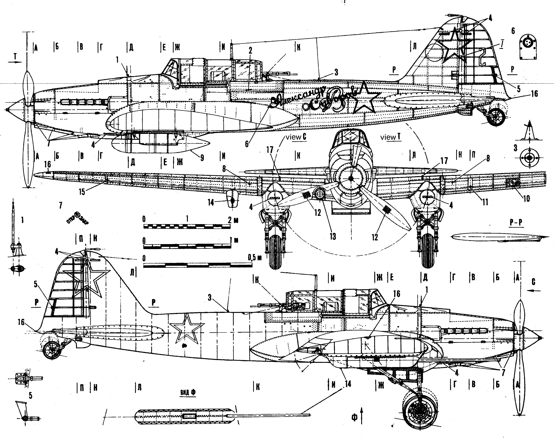 Ilyushin Il-2 blueprint
