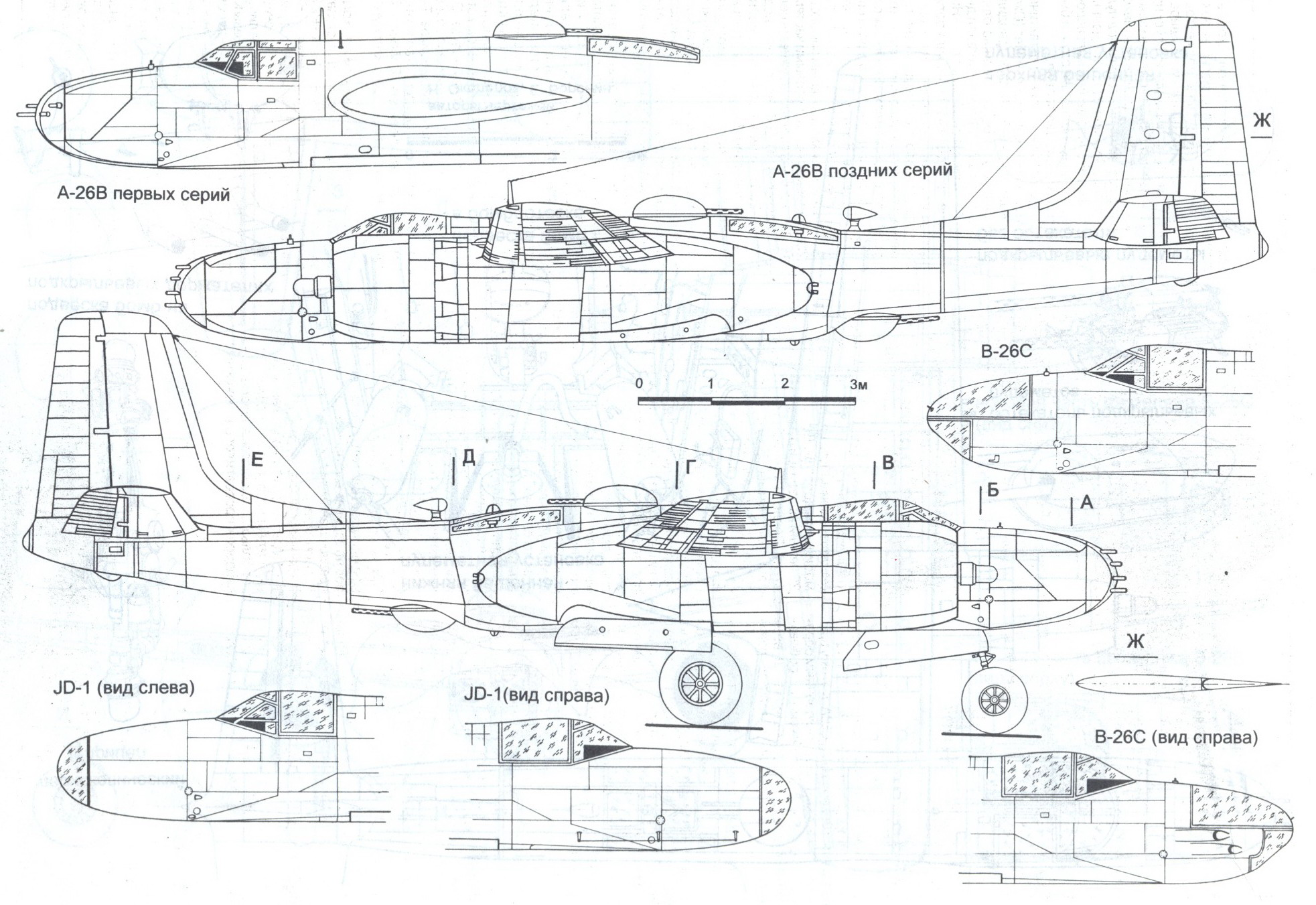 B-26 Marauder blueprint