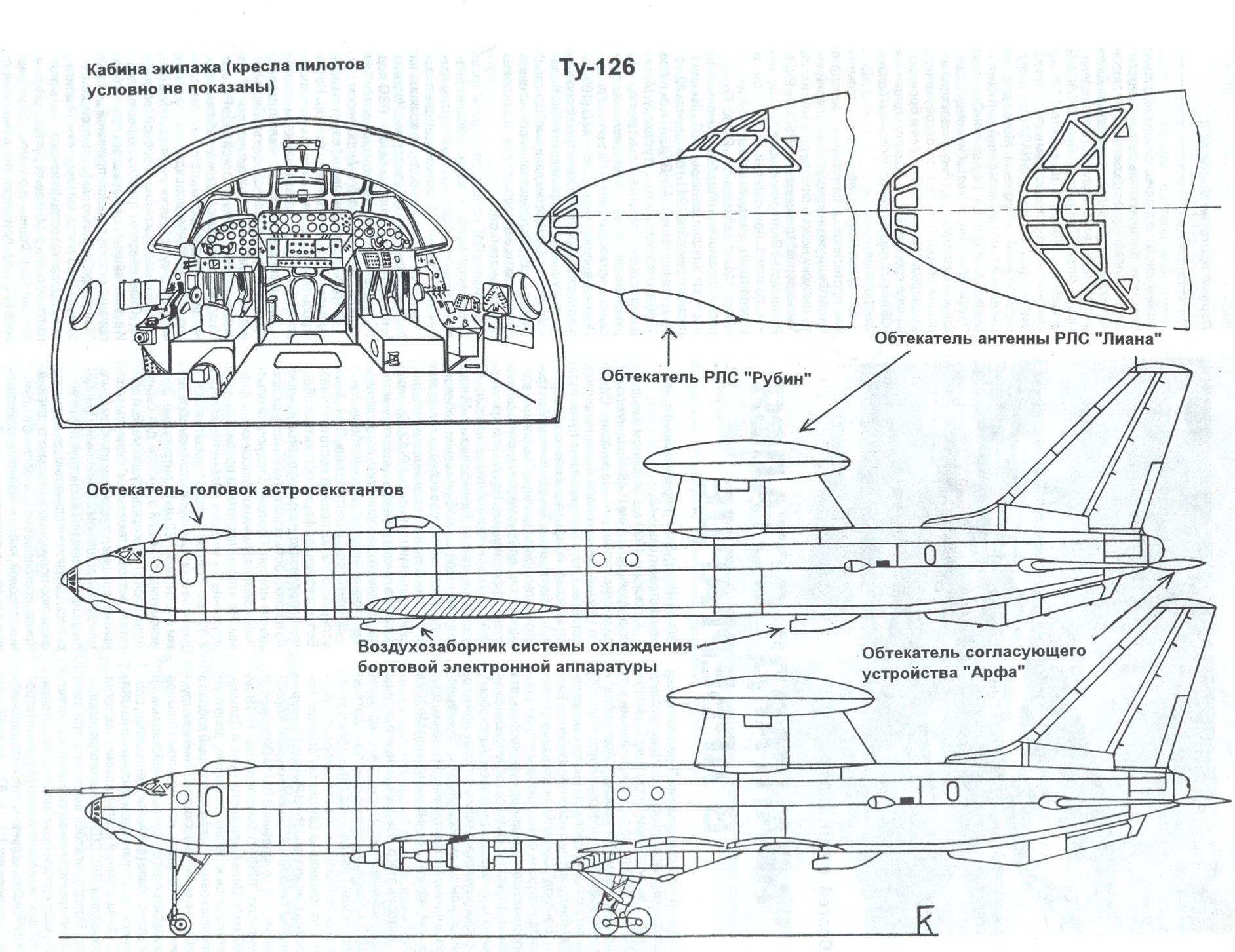 Tu-126 blueprint