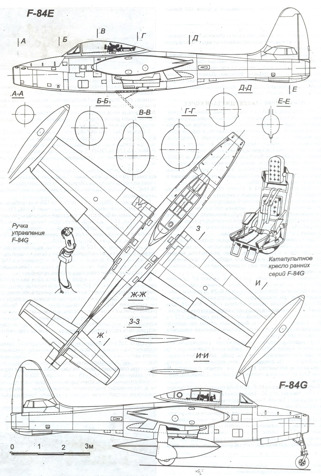 Attachment in addition 0 4569 7 126 2361 14674 32561  00 moreover Arcusaflex besides Flying Plane Coloring Page fly Cartoon Plane Coloring Page Plane Coloring Page together with Airplane Wing Parts Diagram. on c 130