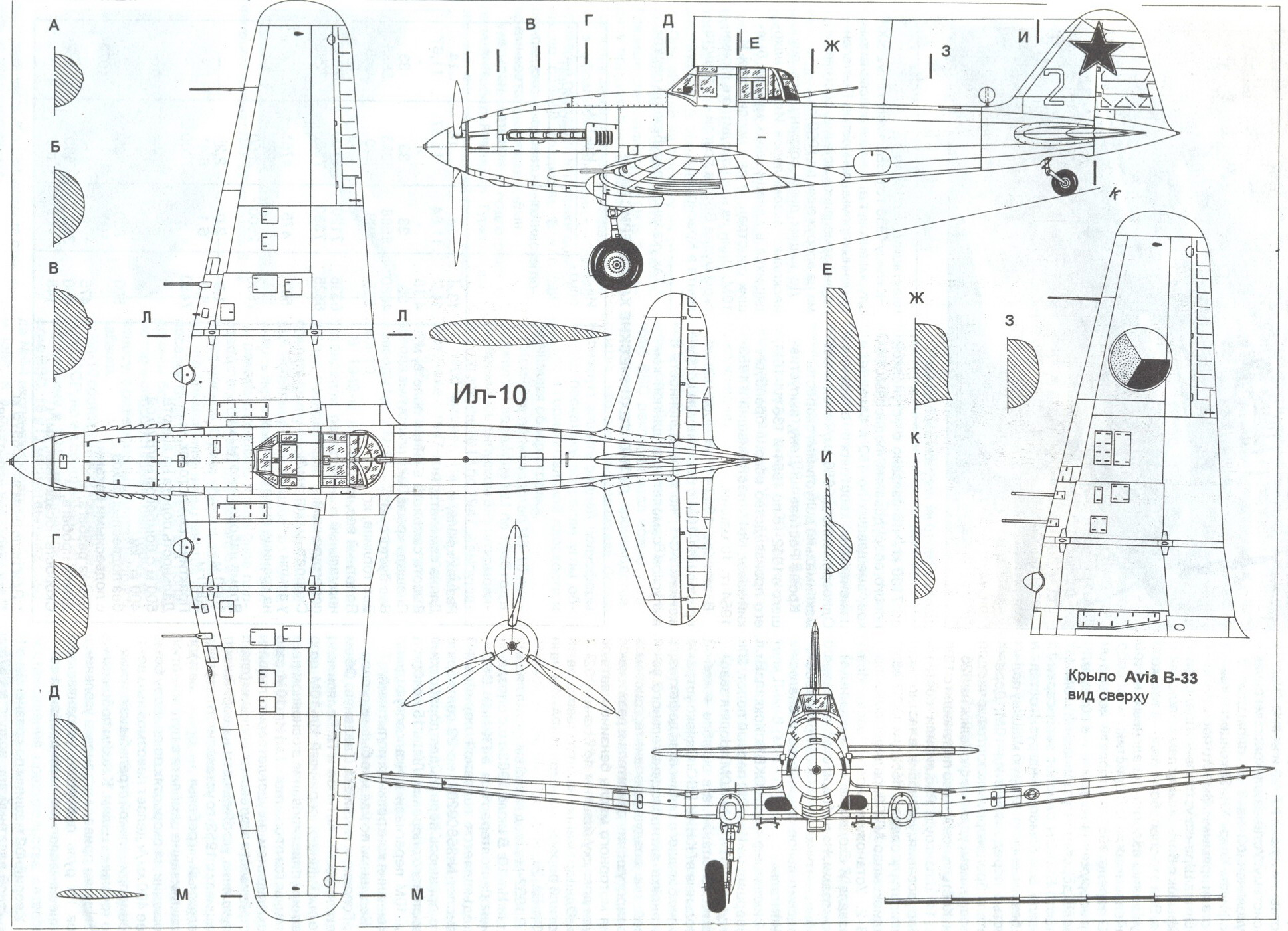 Ilyushin il 10 blueprint download free blueprint for 3d for Free 3d blueprints
