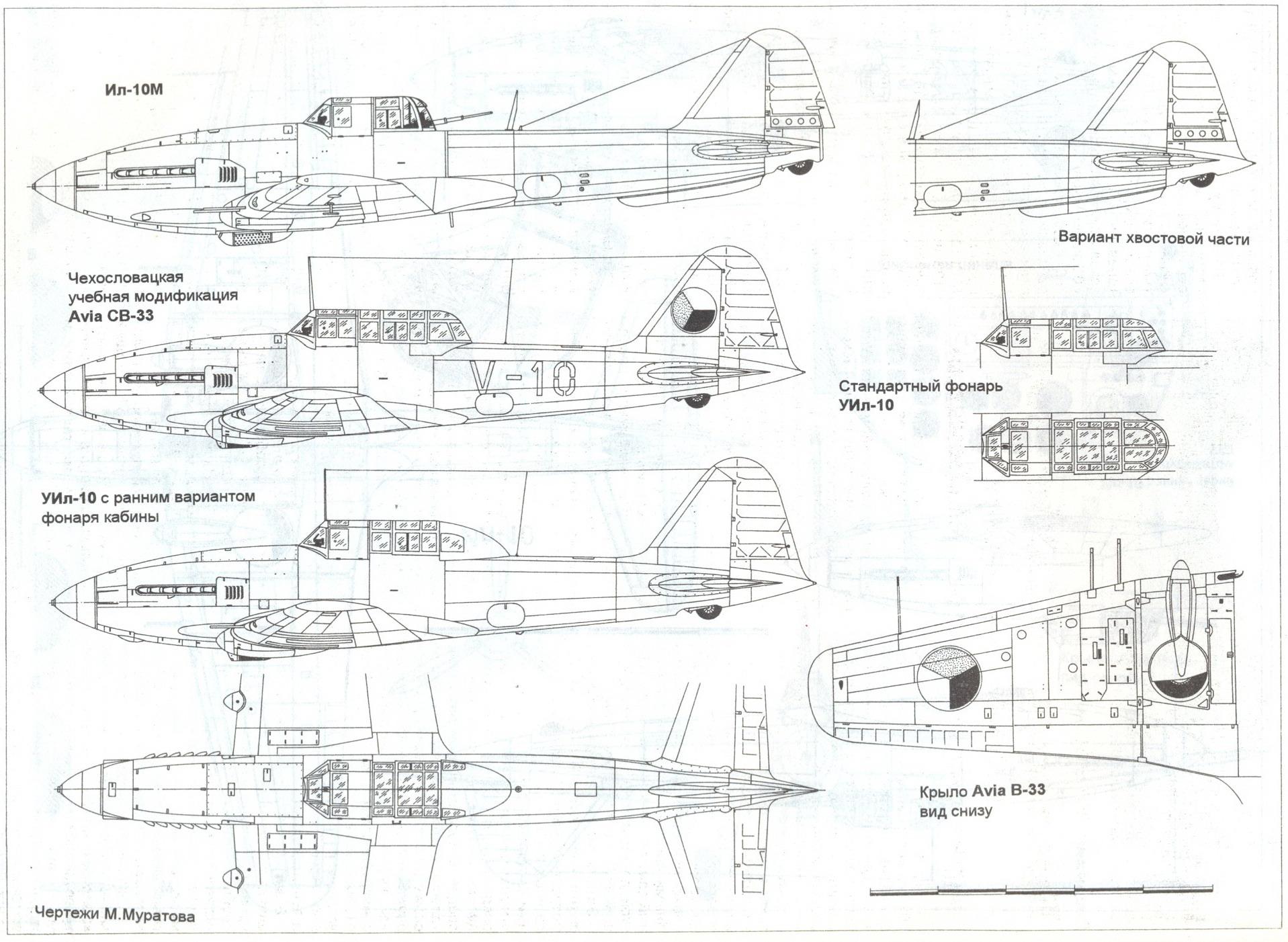 Ilyushin Il-10 blueprint