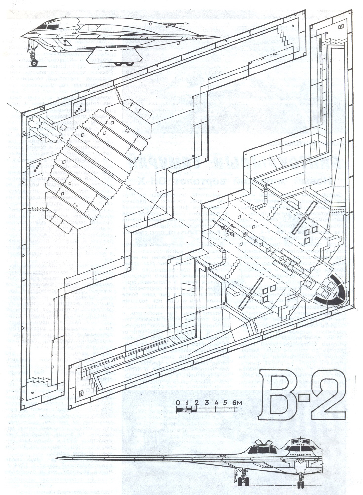 Northrop Grumman B-2 Spirit Blueprint - Download free blueprint for