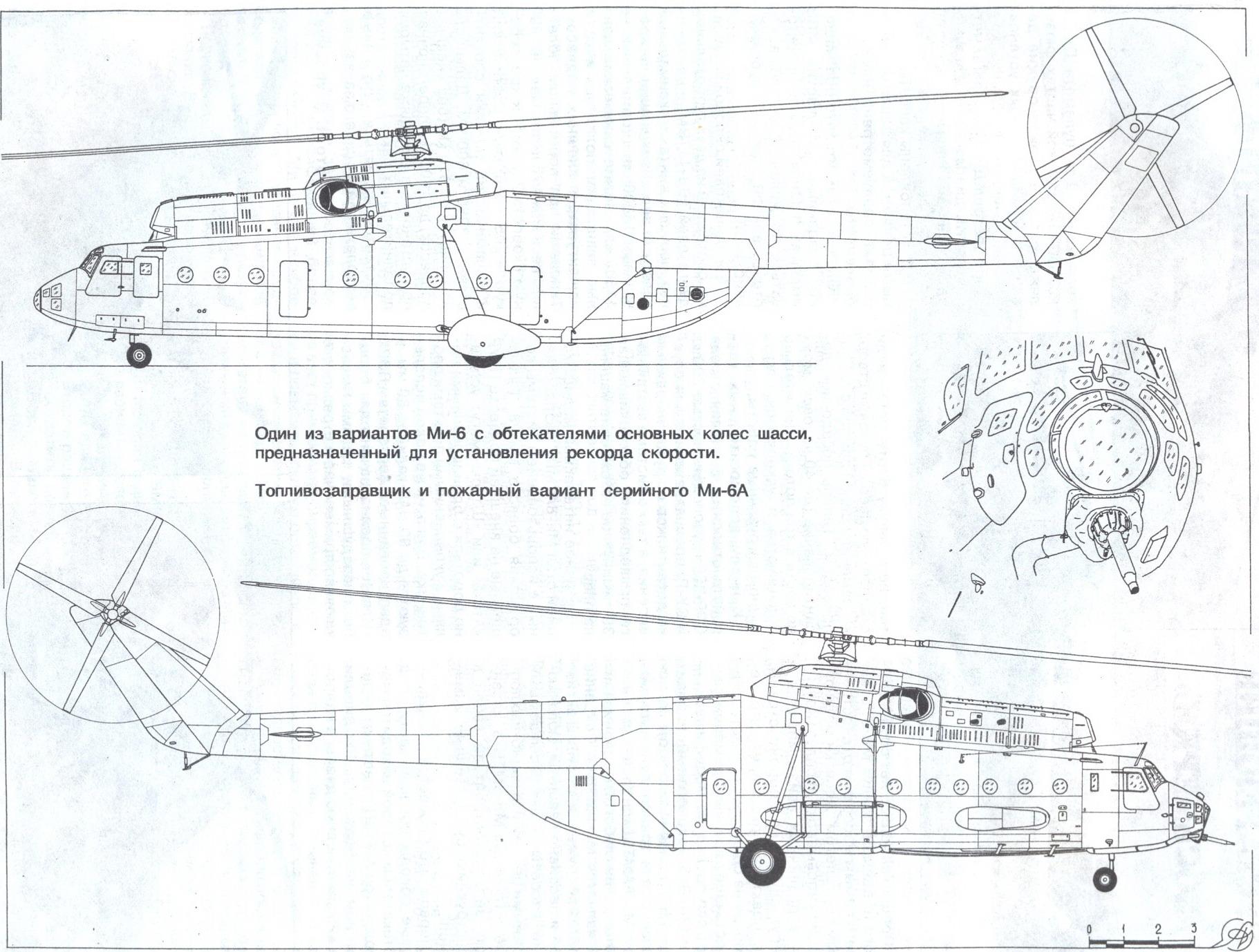 Mi-6a blueprint