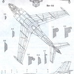 Beriev Be-10 blueprint
