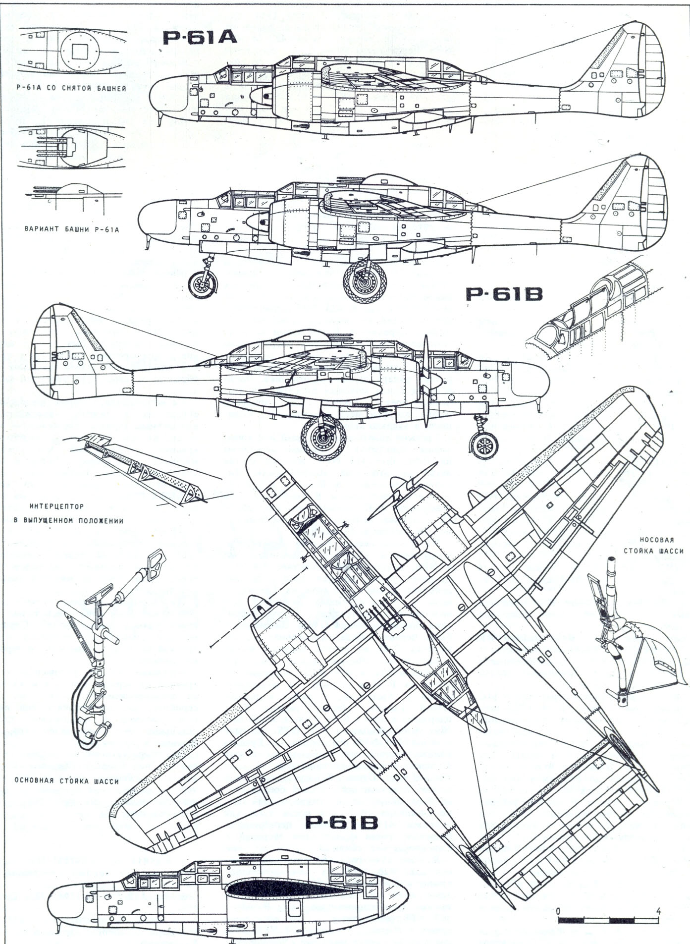 Northrop P 61 Black Widow Blueprint Download Free