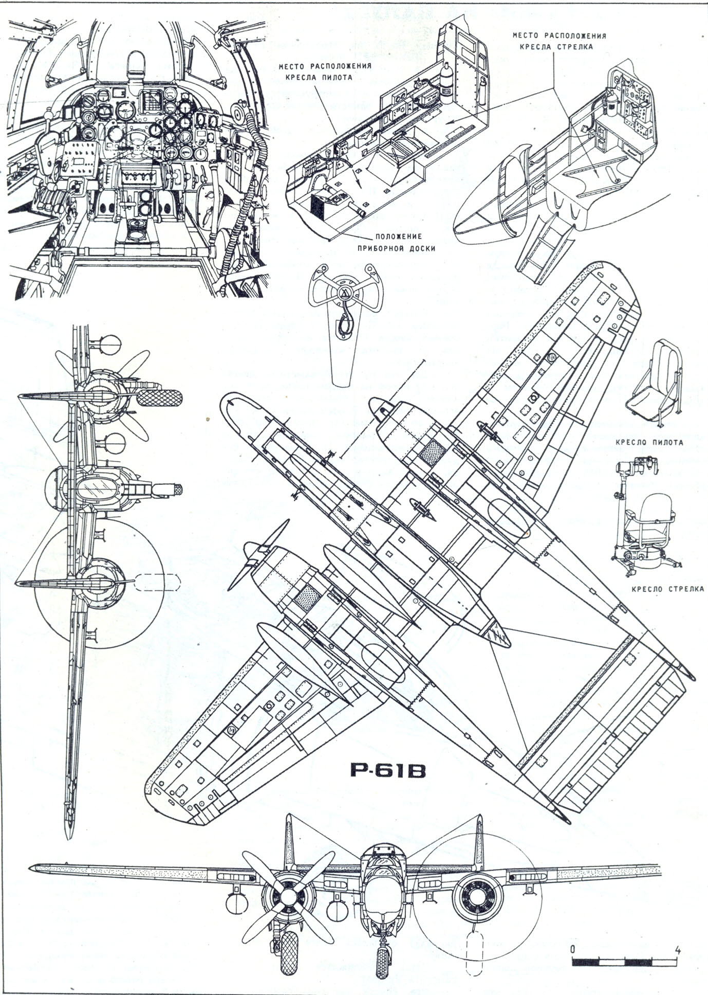 Fairchild Republic A 10 Thunderbolt Ii besides Boeing Ah 64 Apache in addition Messerschmitt Bf 109 further 284289795202315350 besides 178807047677516201. on cutaway f1 race car