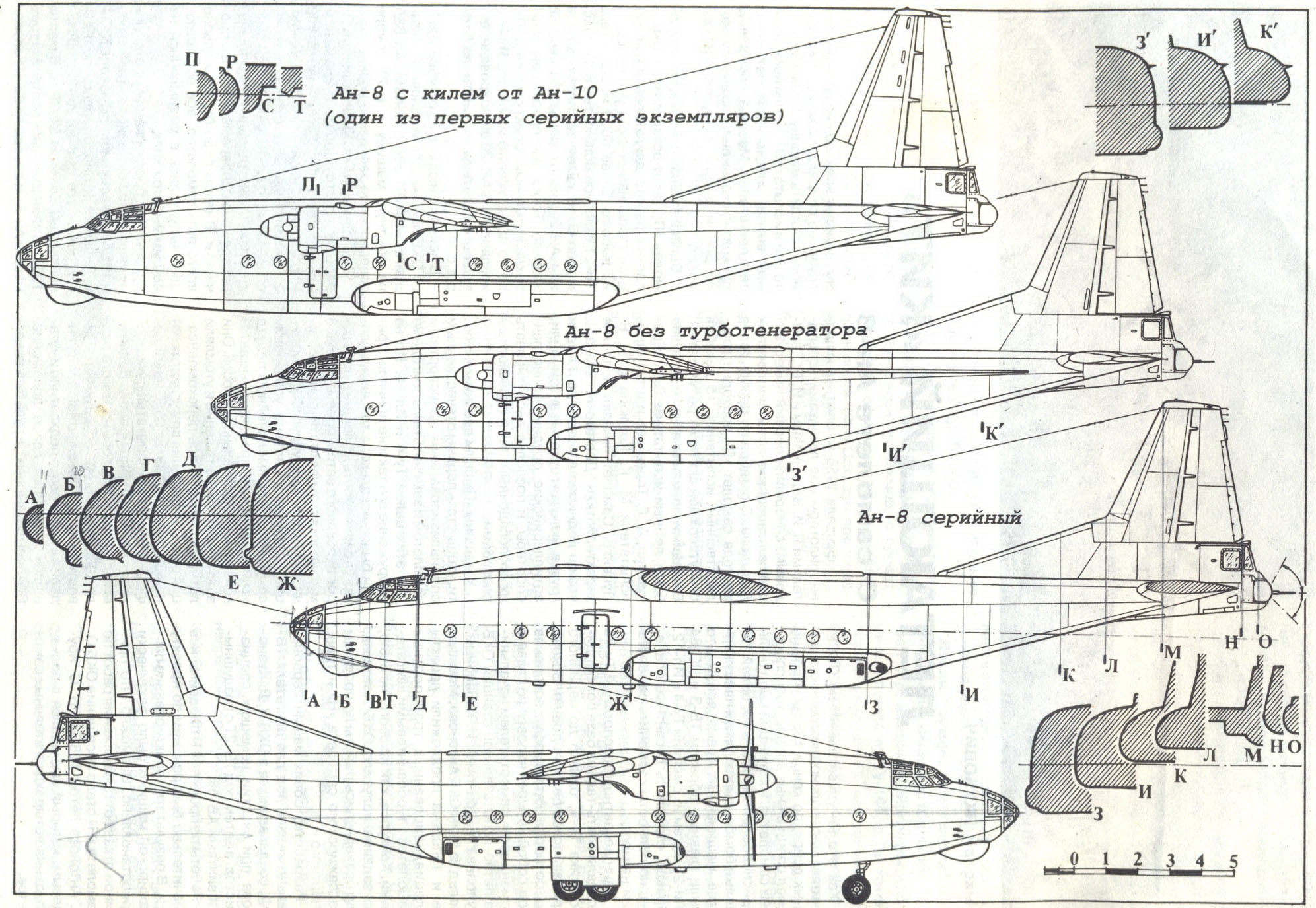 An-8 blueprint