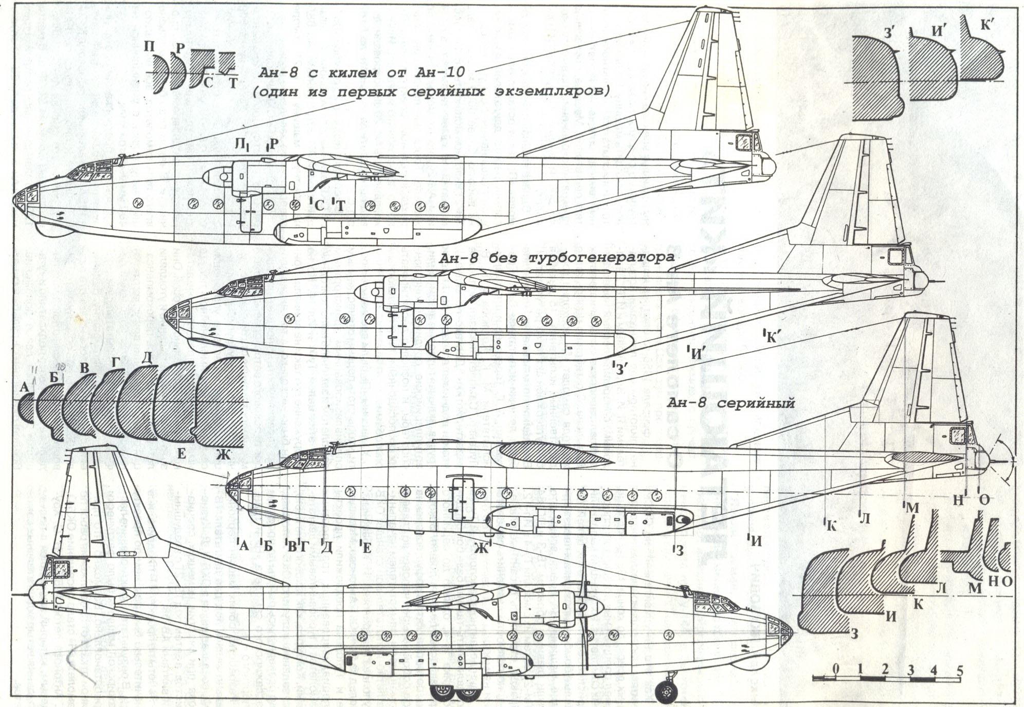 An-8 blueprint