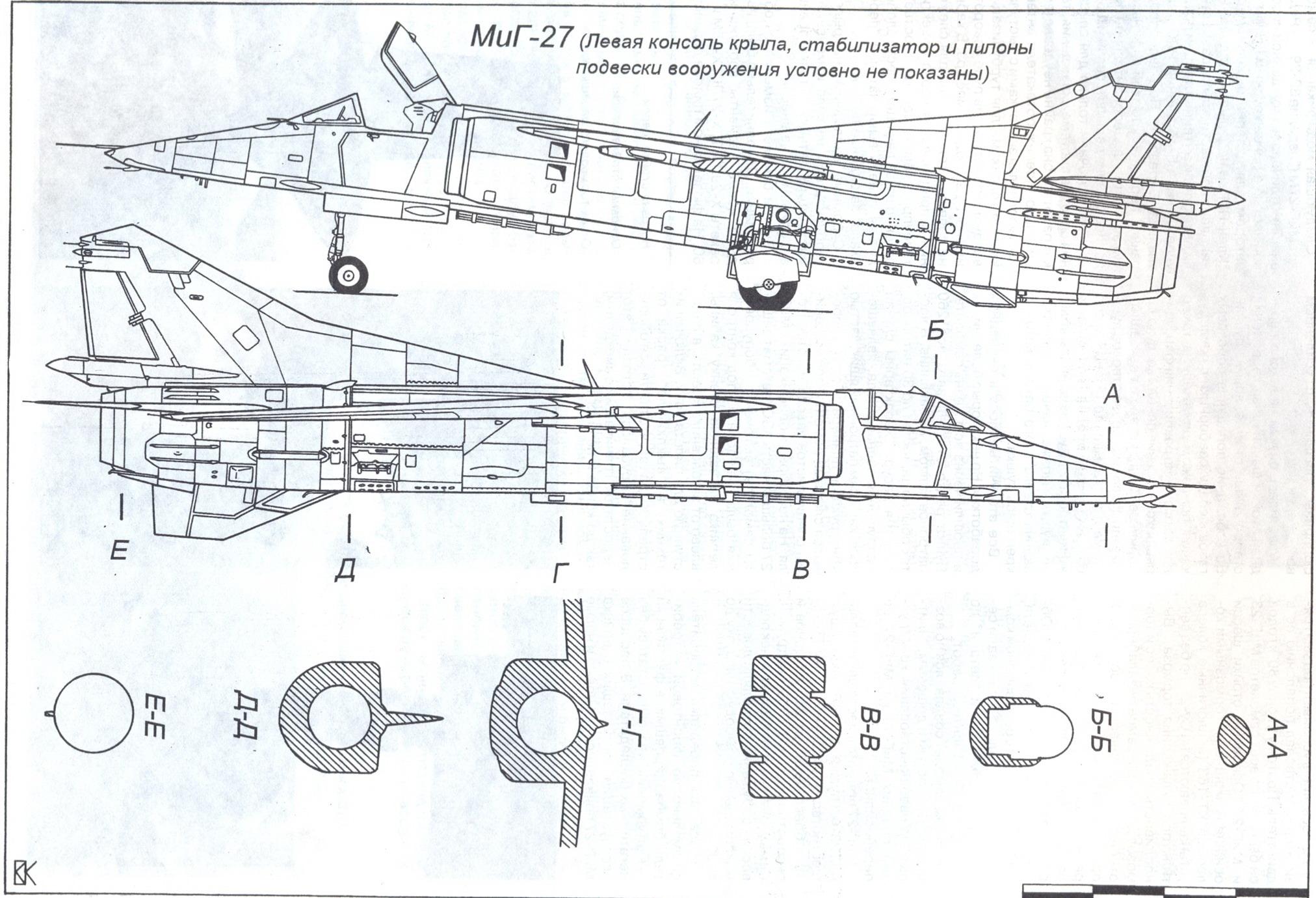 MiG-27 blueprint