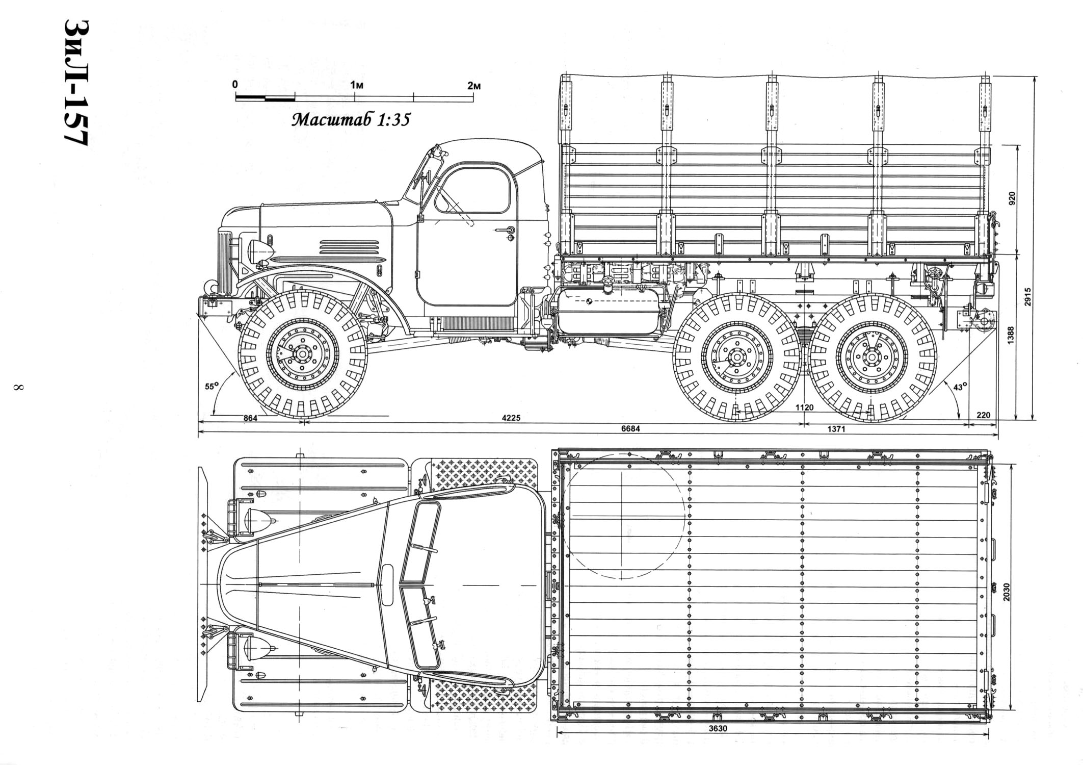 ZIL-157 blueprint