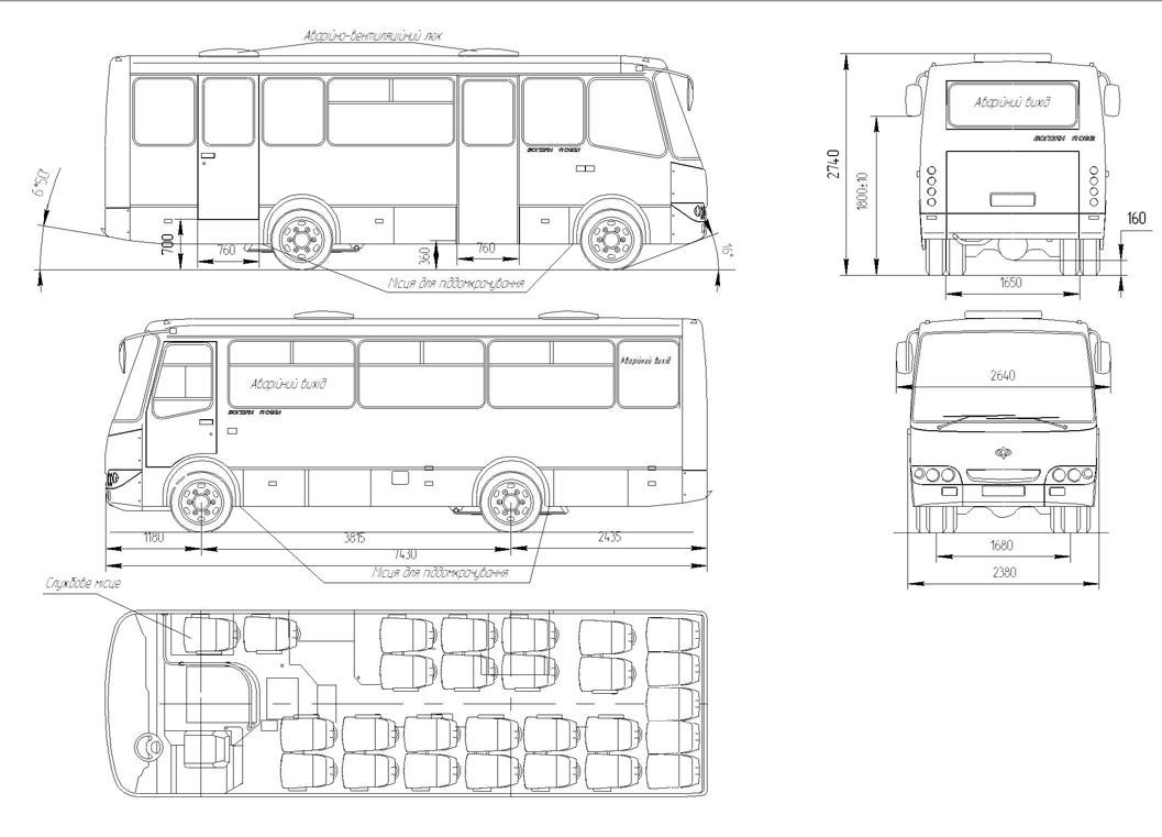 Bohdan А-0921 (E-3) blueprint