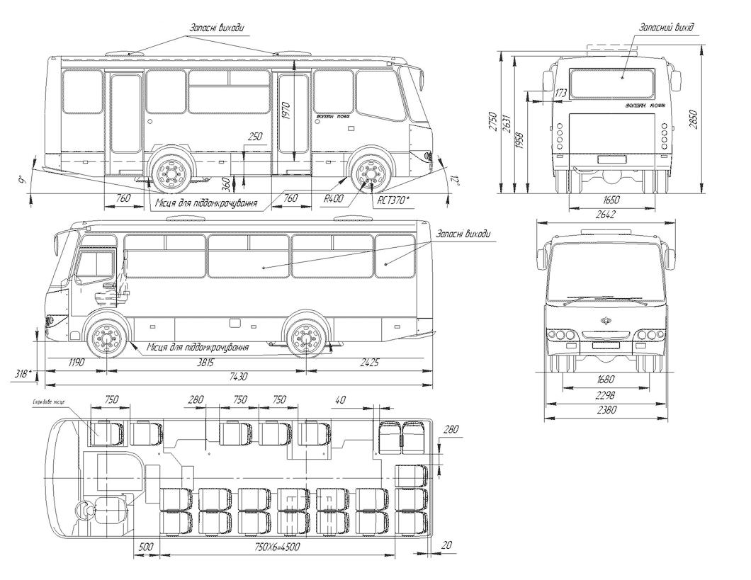 Bohdan А-09202 (E-2)