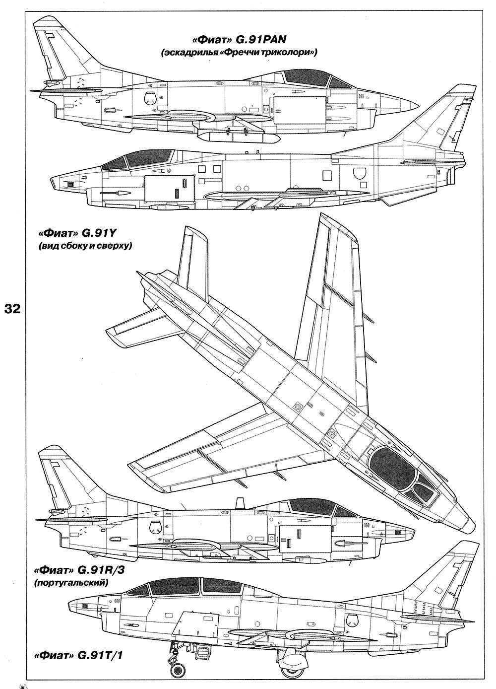 Fiat G.91 blueprint