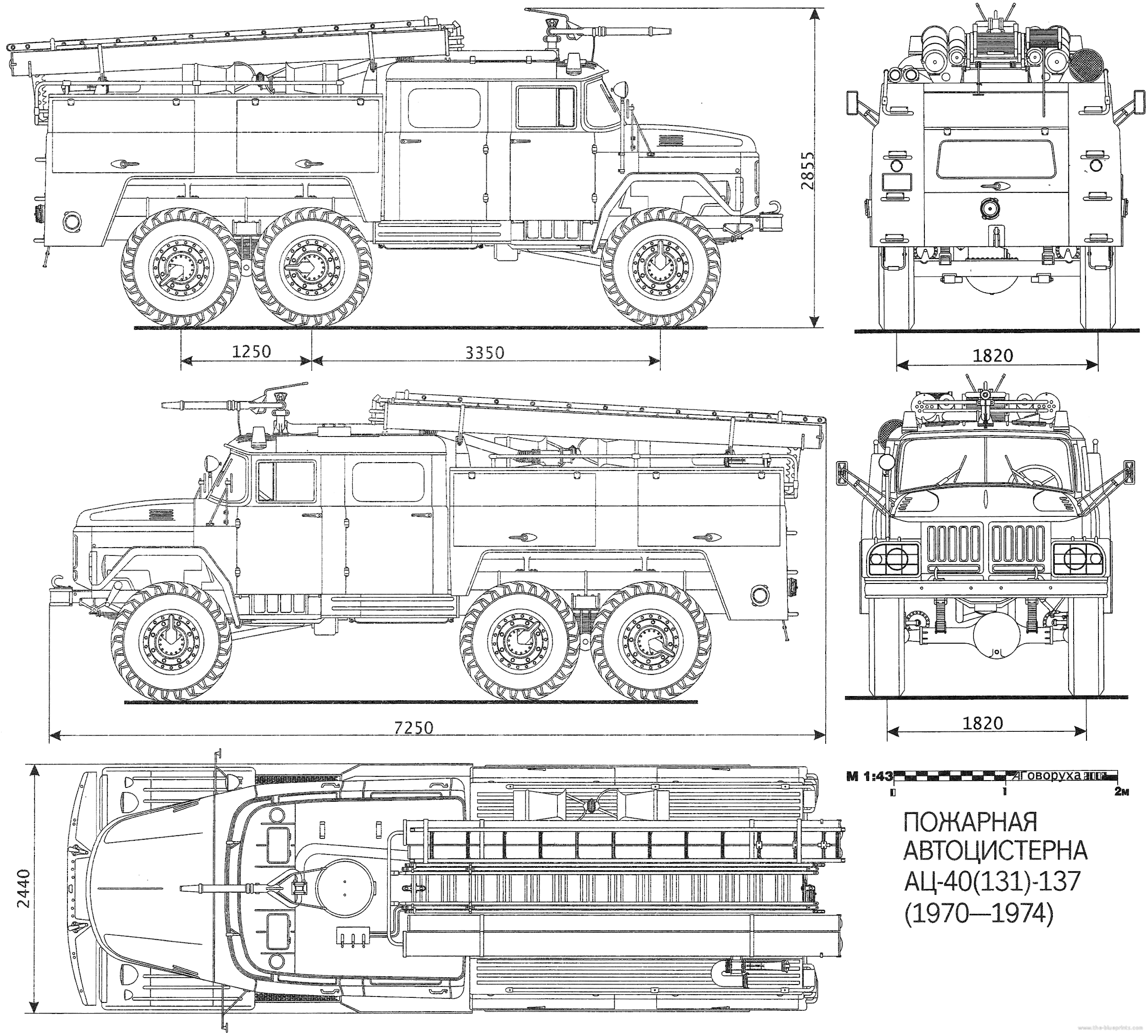 ZIL fire truck blueprint