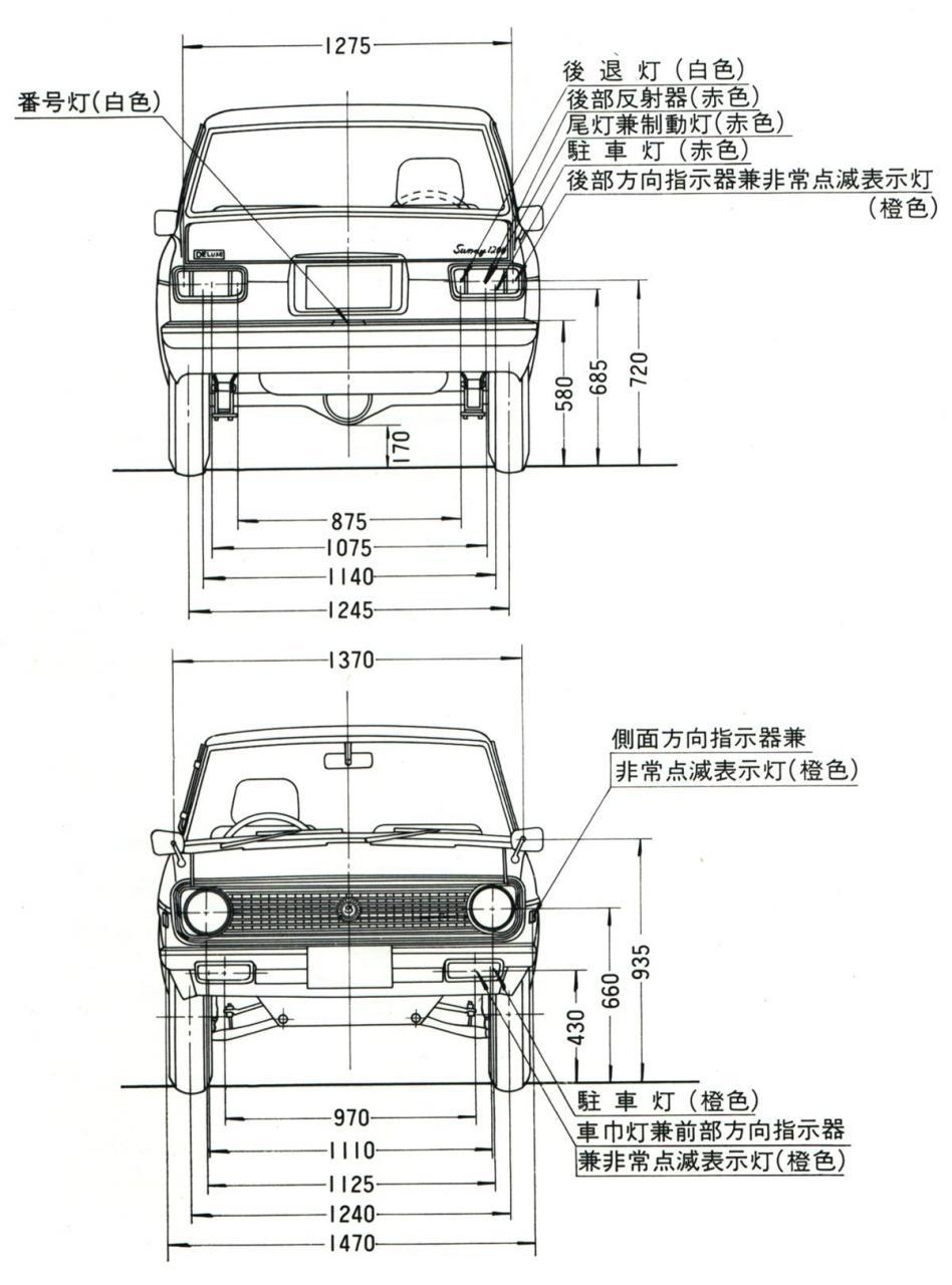 Datsun 1200 blueprint