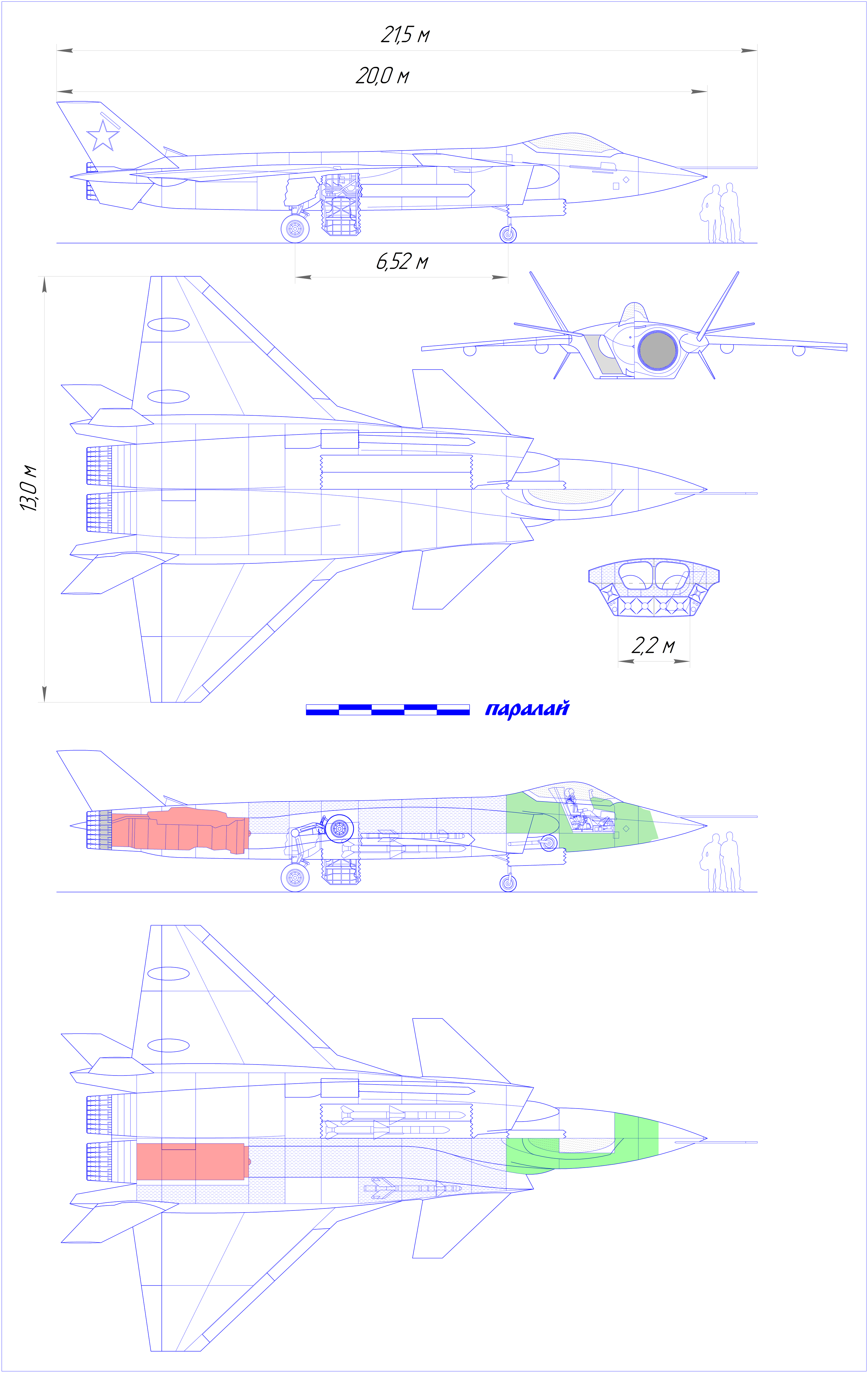 Chengdu J-20 blueprint