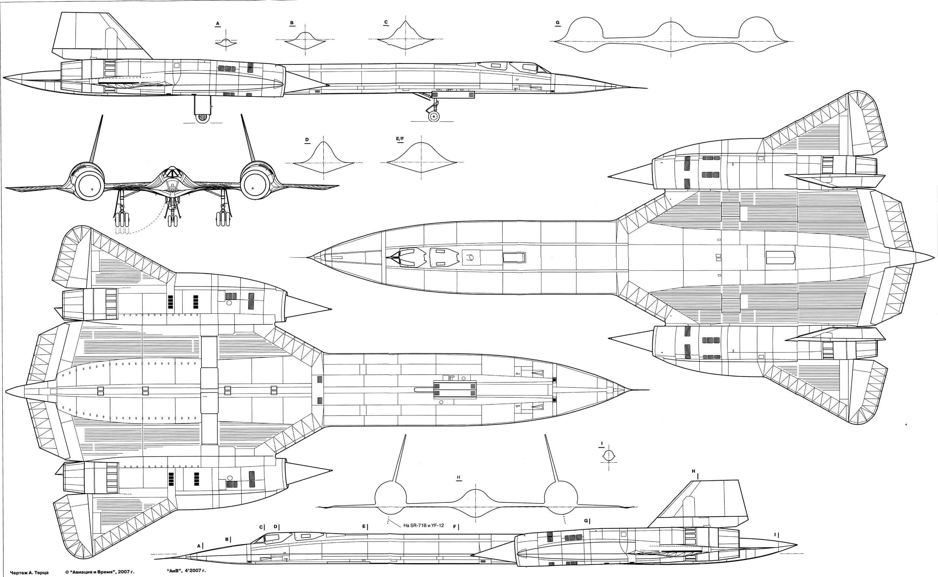 Lockheed SR-71 Blackbird blueprint
