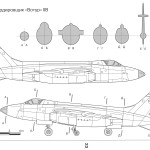 Vautour blueprint