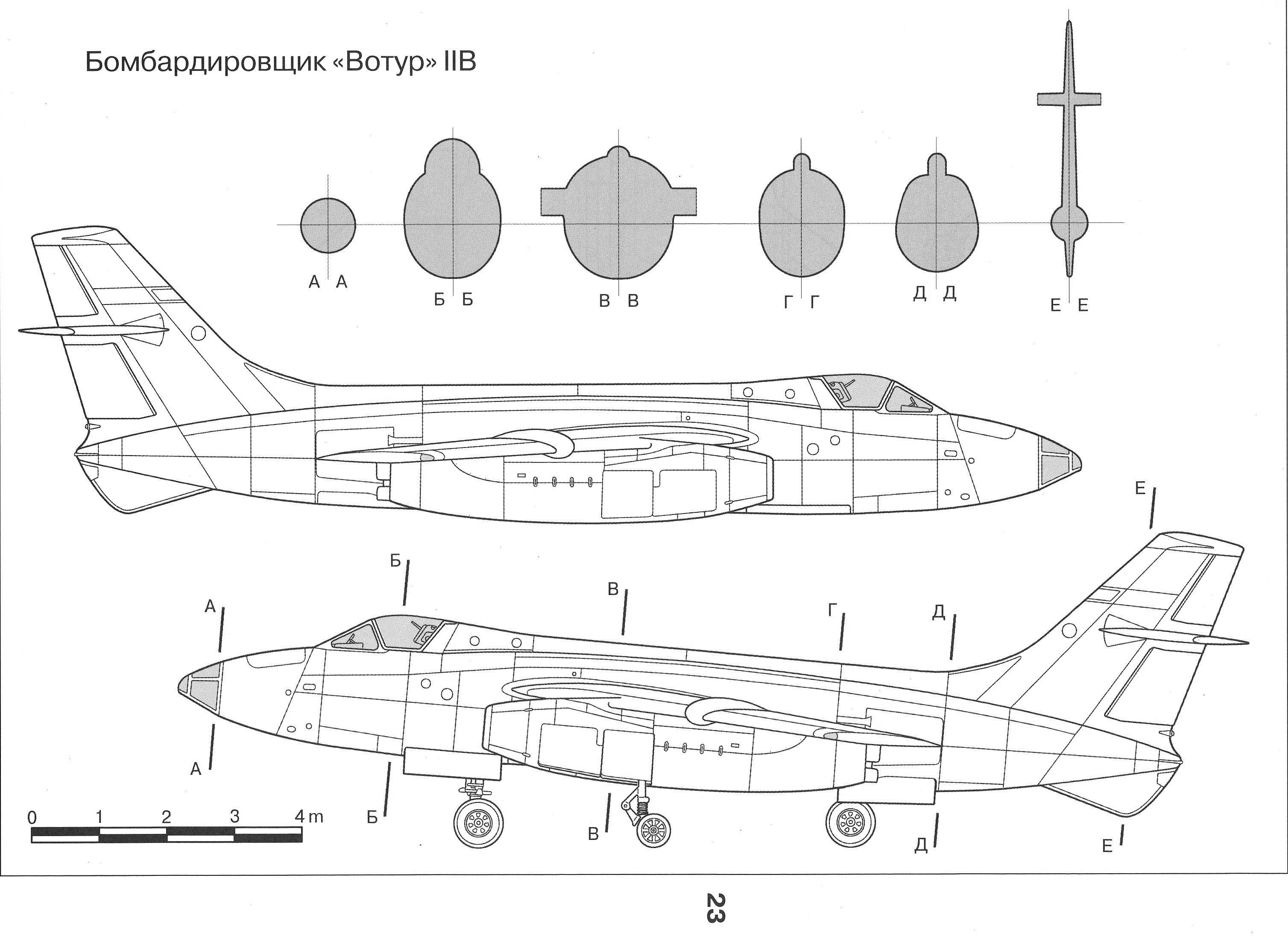 Vautour blueprint