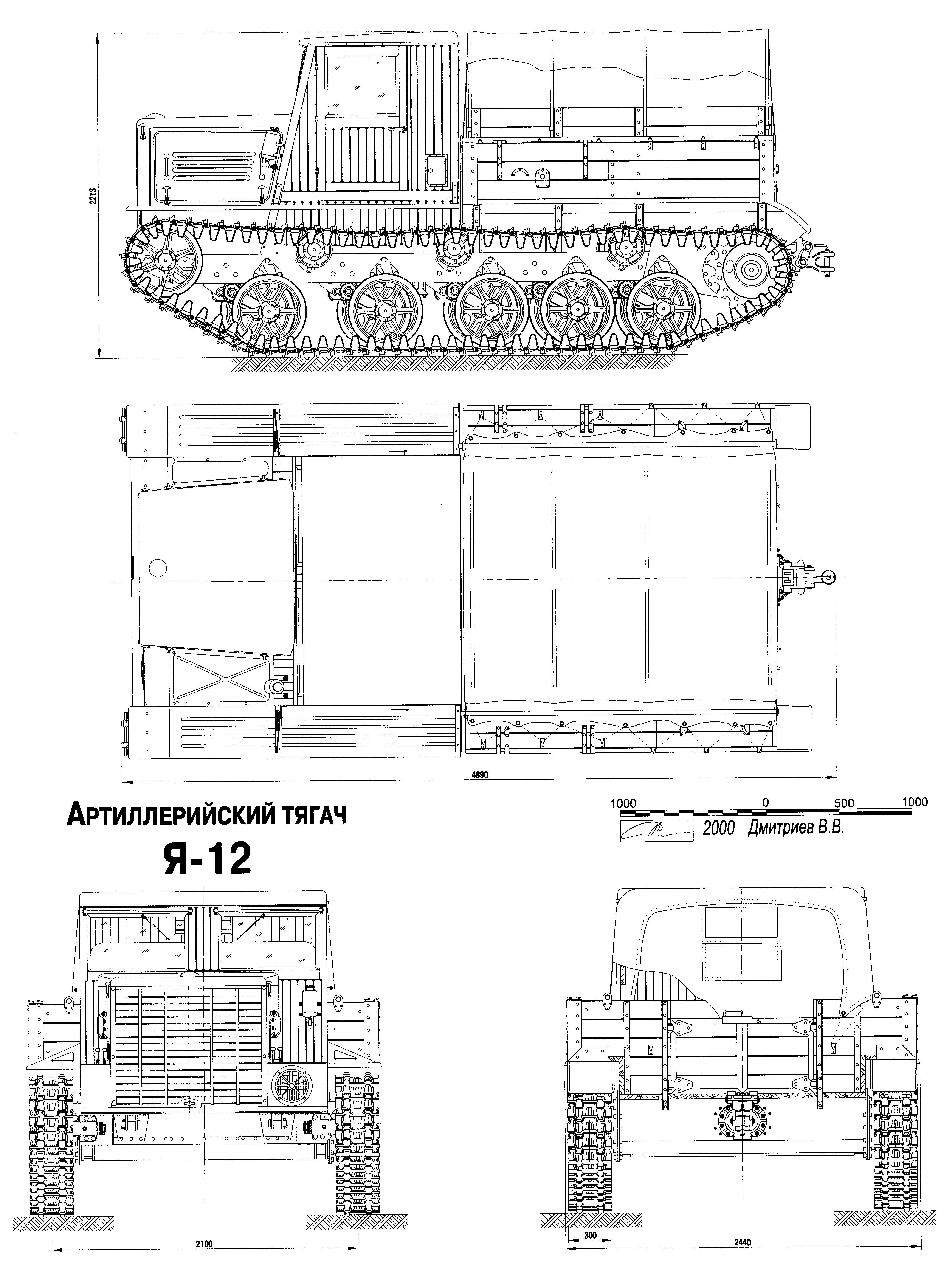 YA-12 blueprint
