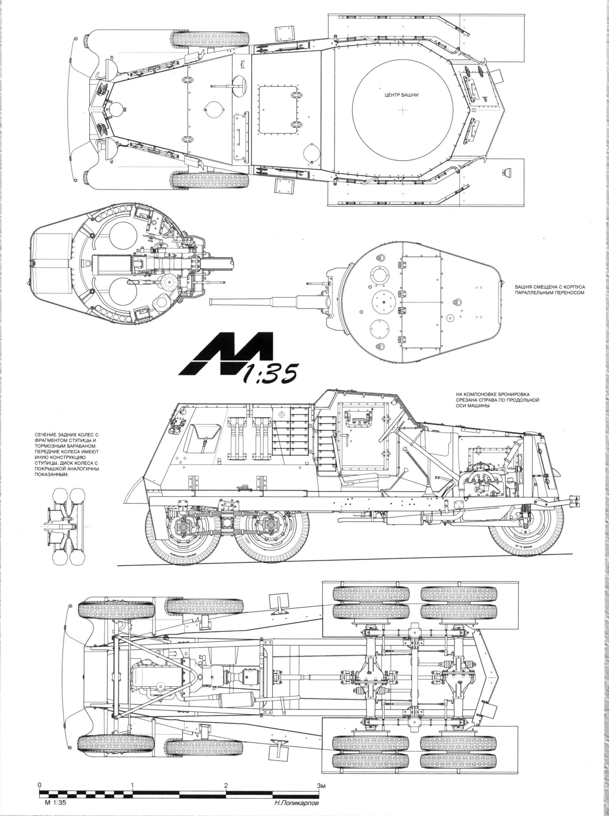 BA-3 blueprint