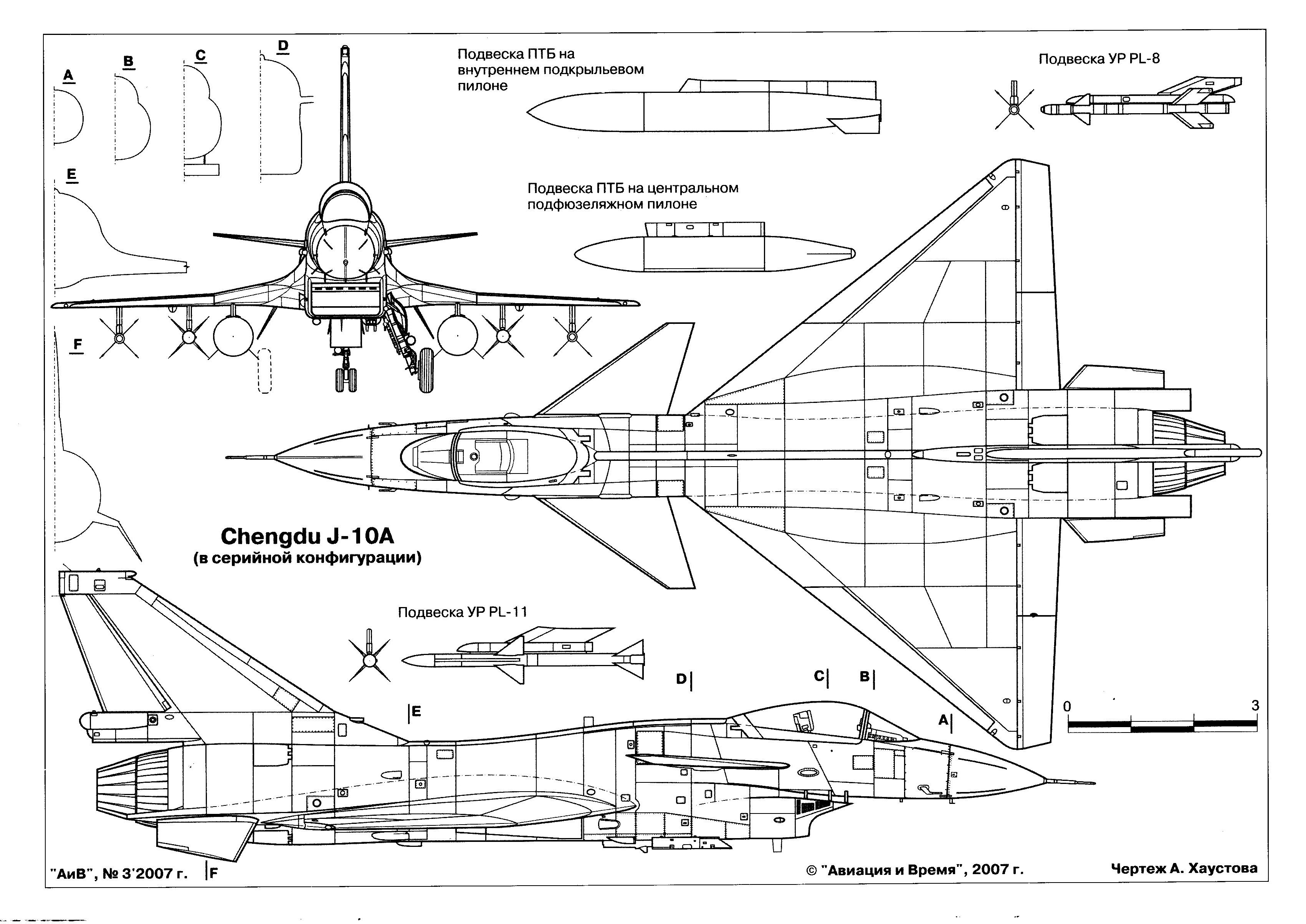 Chengdu J-10A blueprint
