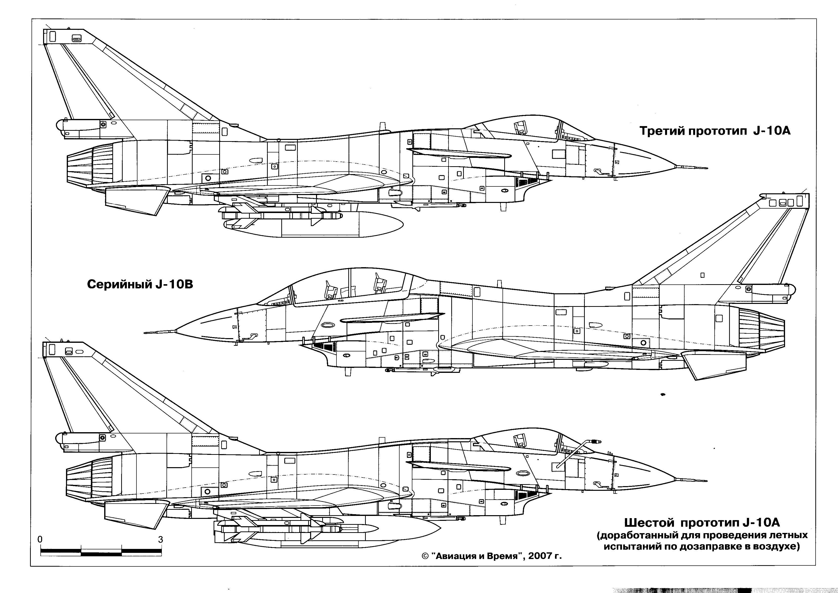 Chengdu J-10 blueprint
