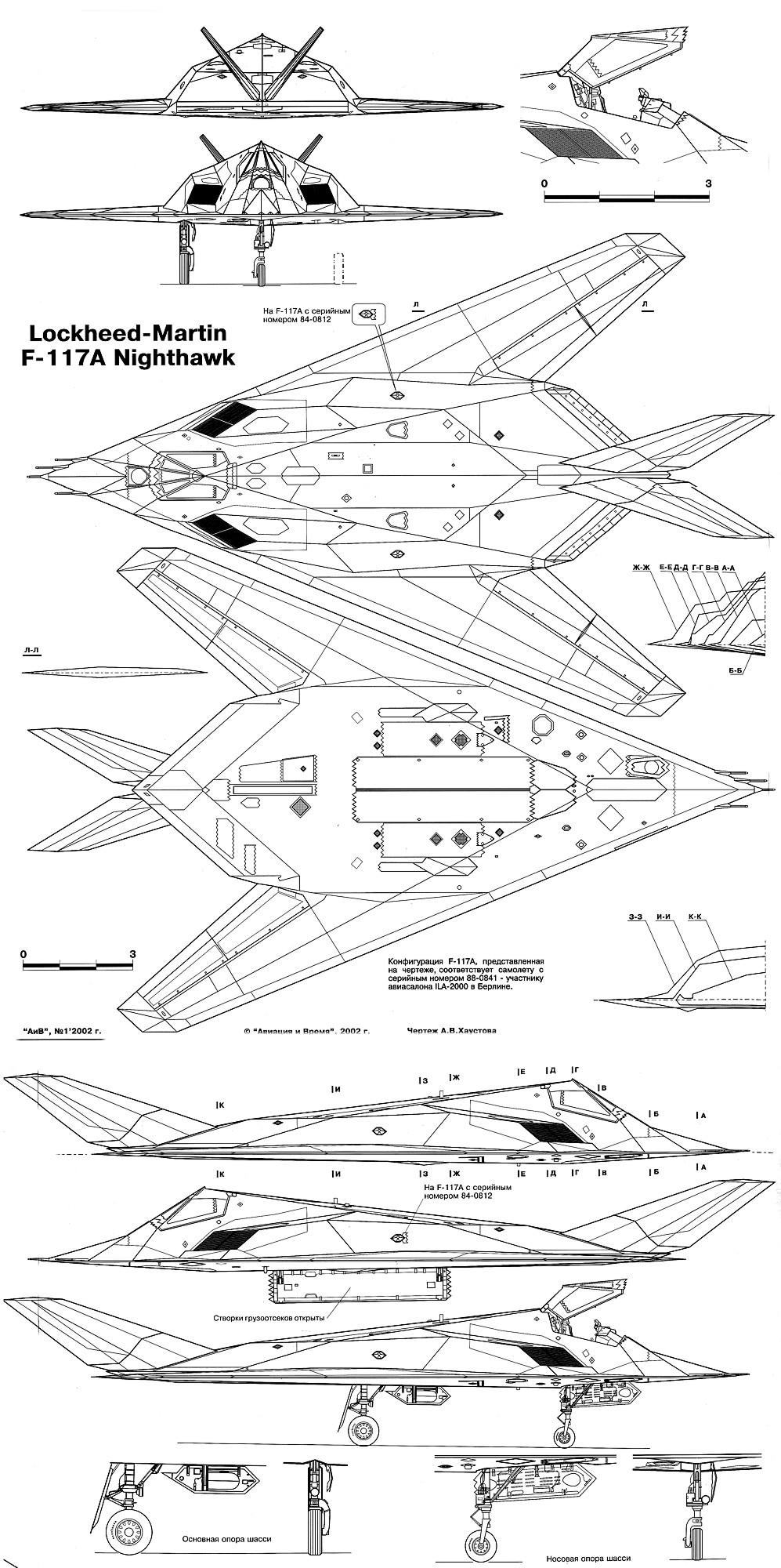Lockheed F-117A Nighthawk blueprint