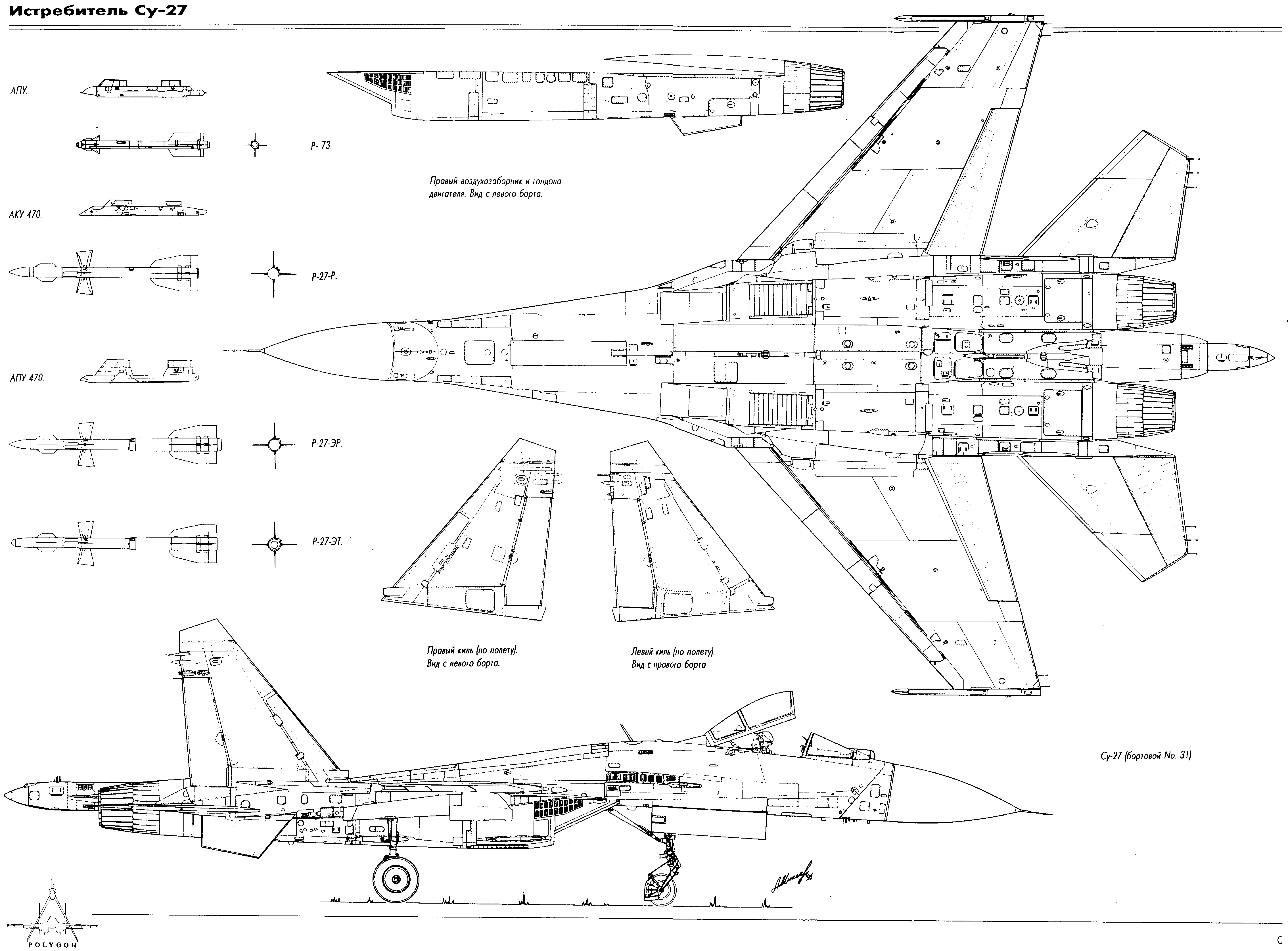 sukhoi su-27 blueprint