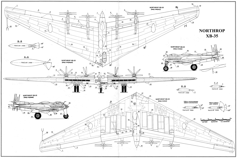Northrop Xb-35 blueprint