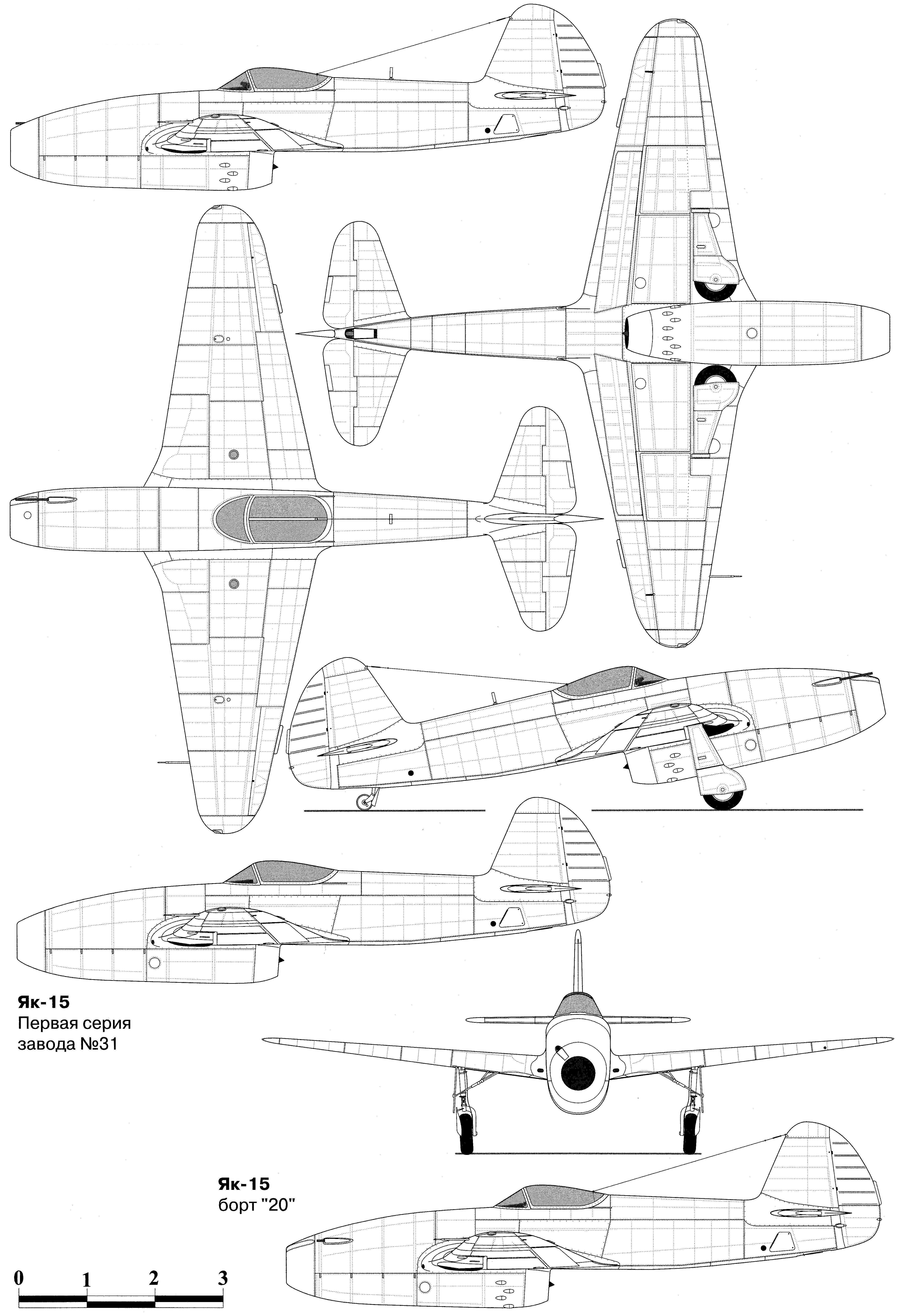 Yak-15 blueprint