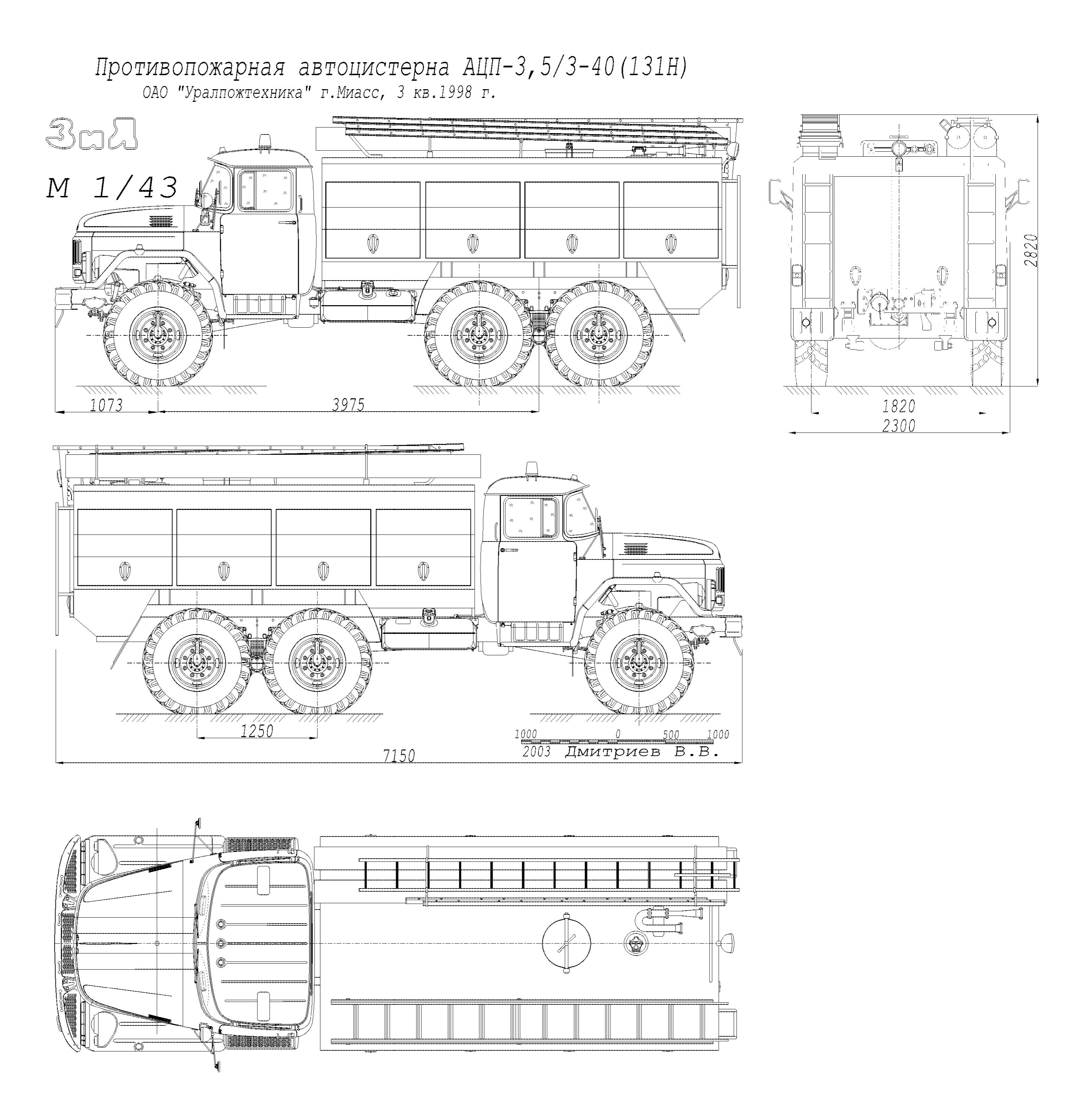 ZiL Fire Truck blueprint