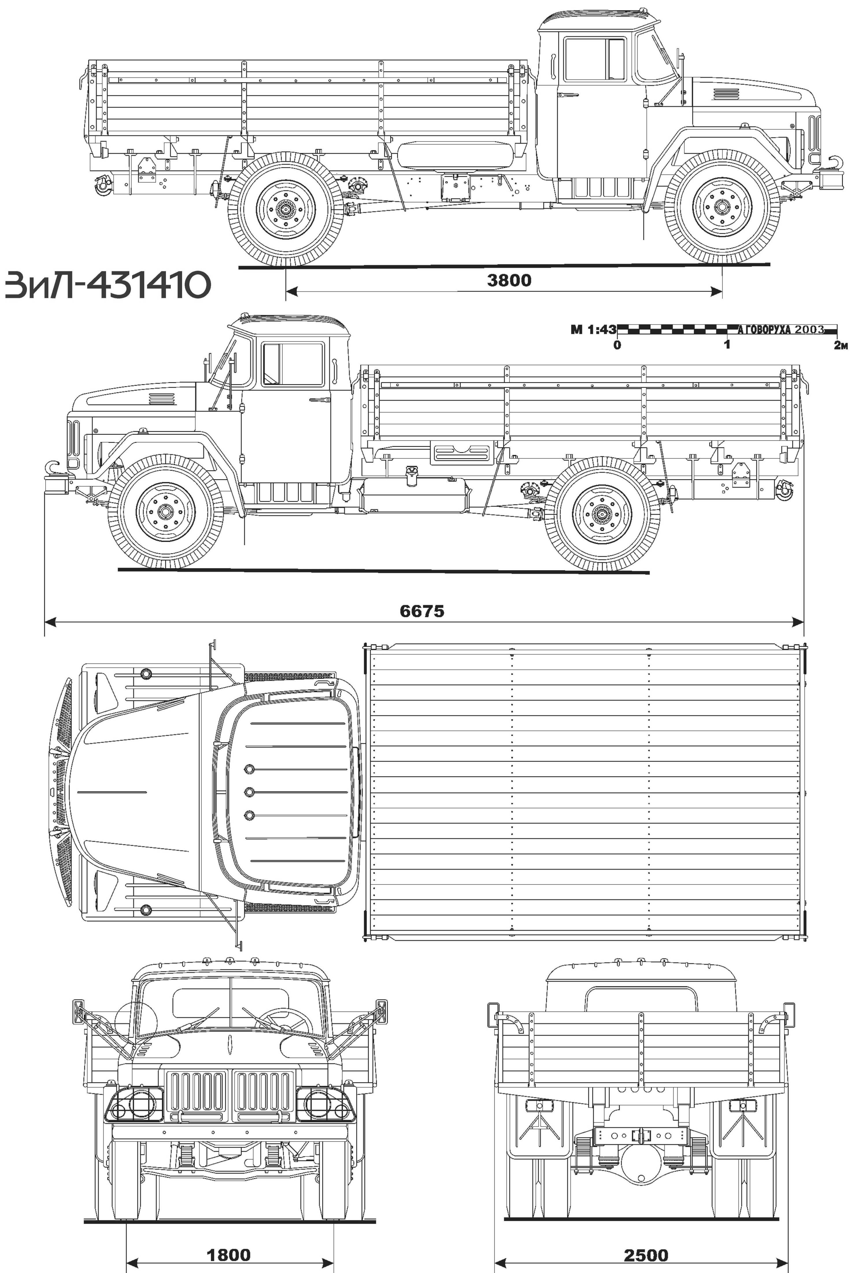 ZIL-130 blueprint