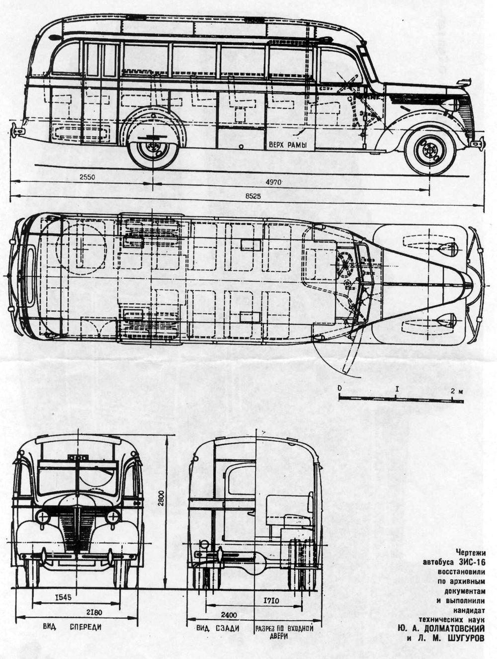 ZIS-16 blueprint