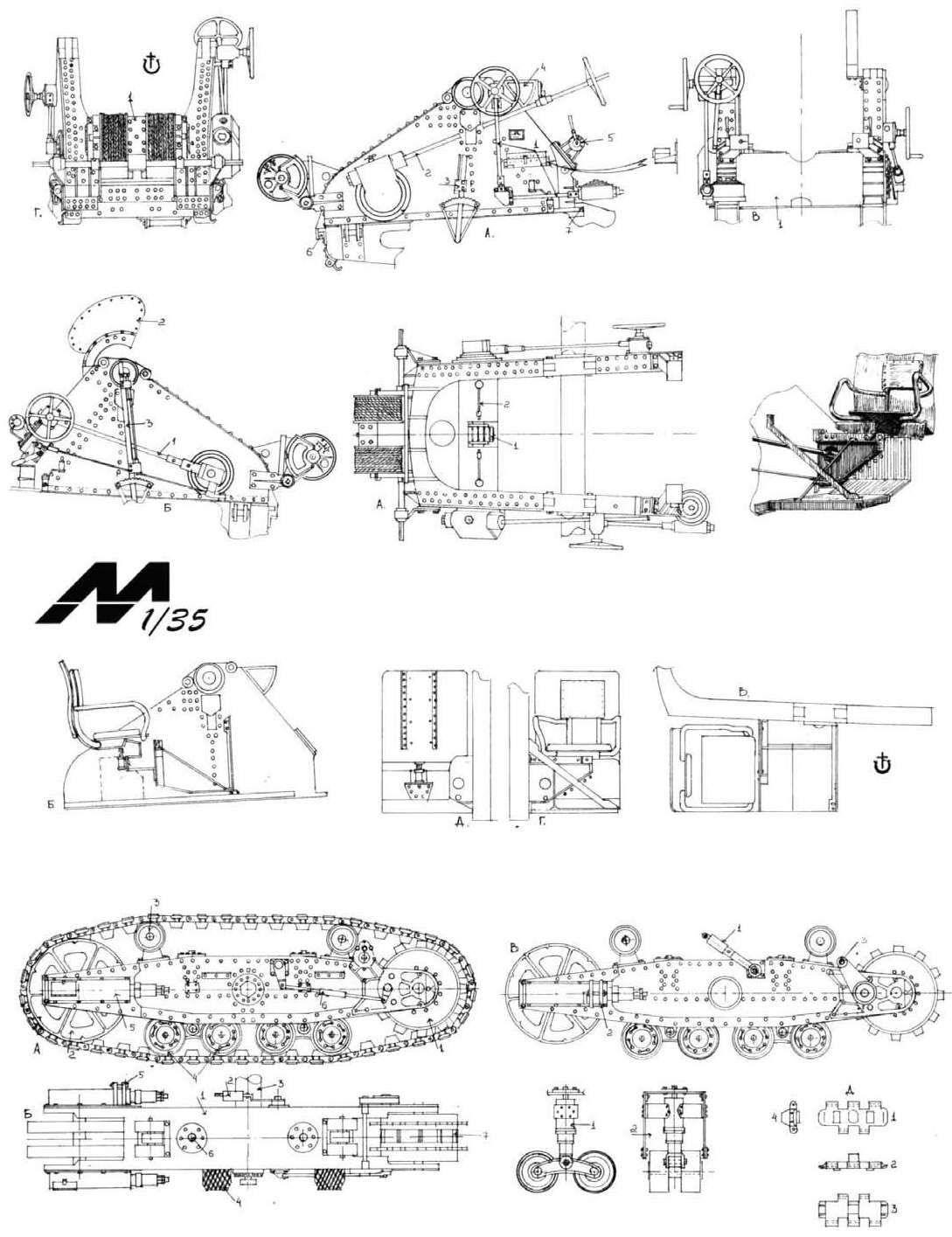 203 mm howitzer M1931 (B-4) blueprint