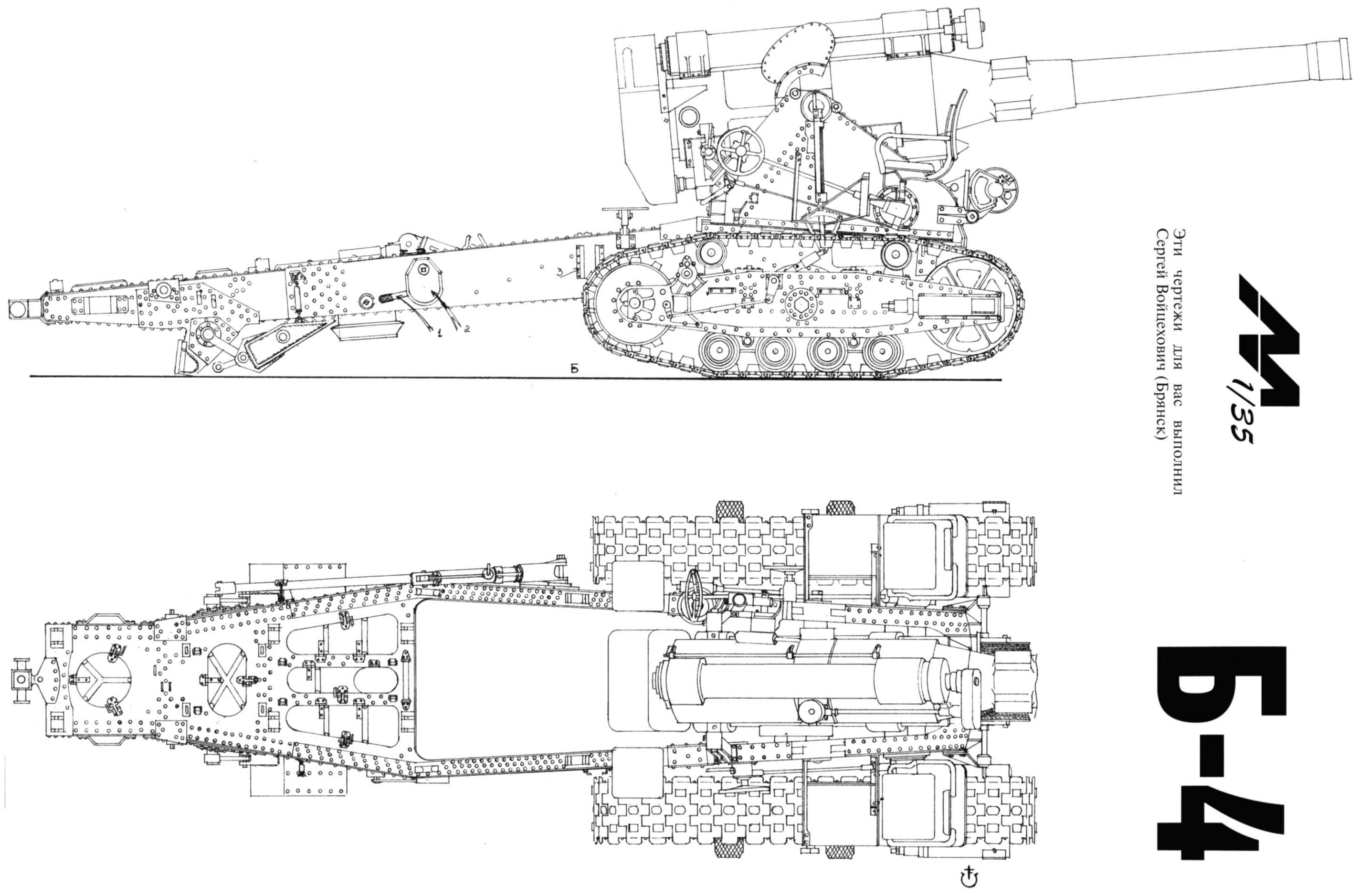 203 mm howitzer M1931 (B-4) blueprint