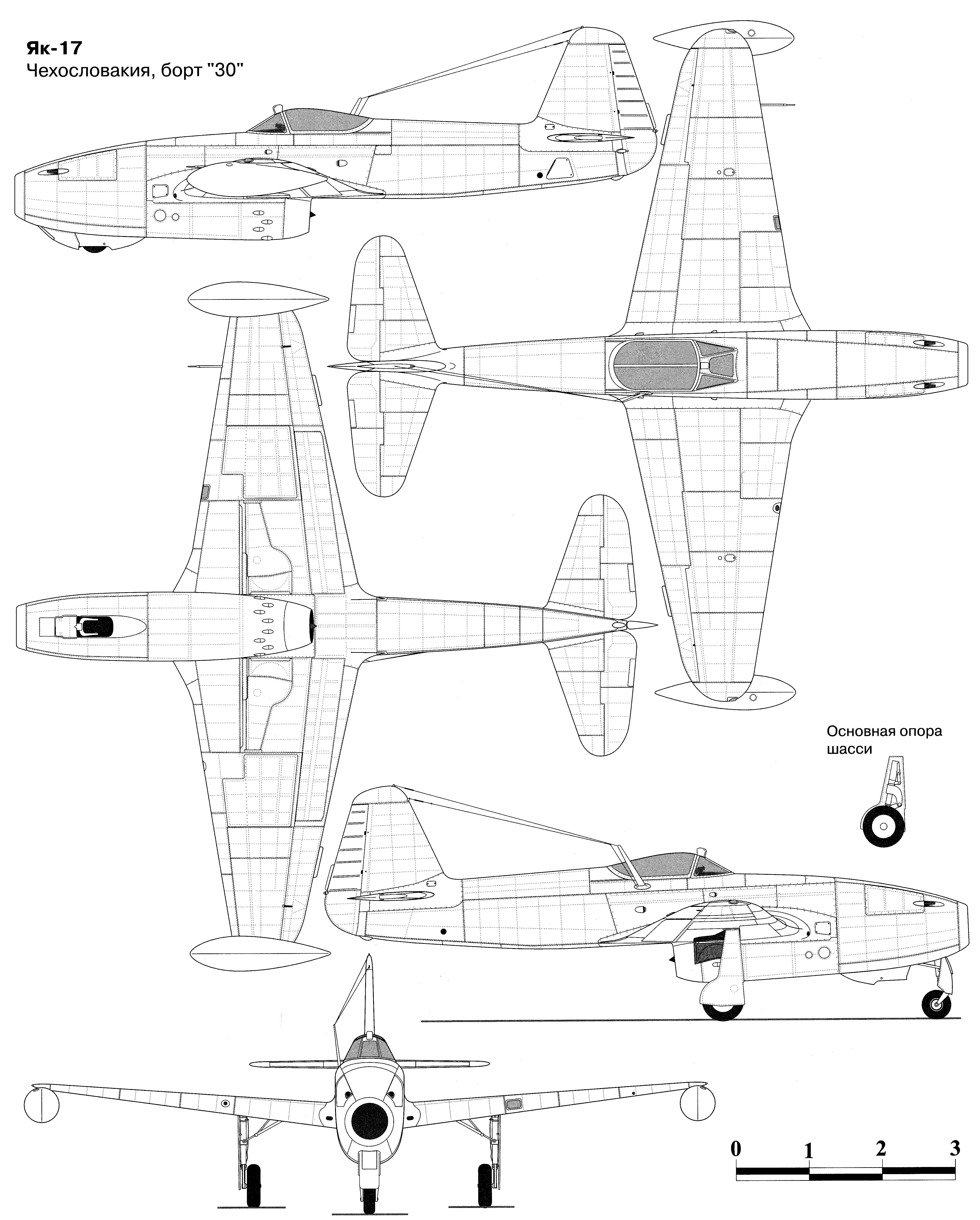 Yak-17 blueprint