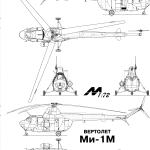 Mil Mi-1 blueprint