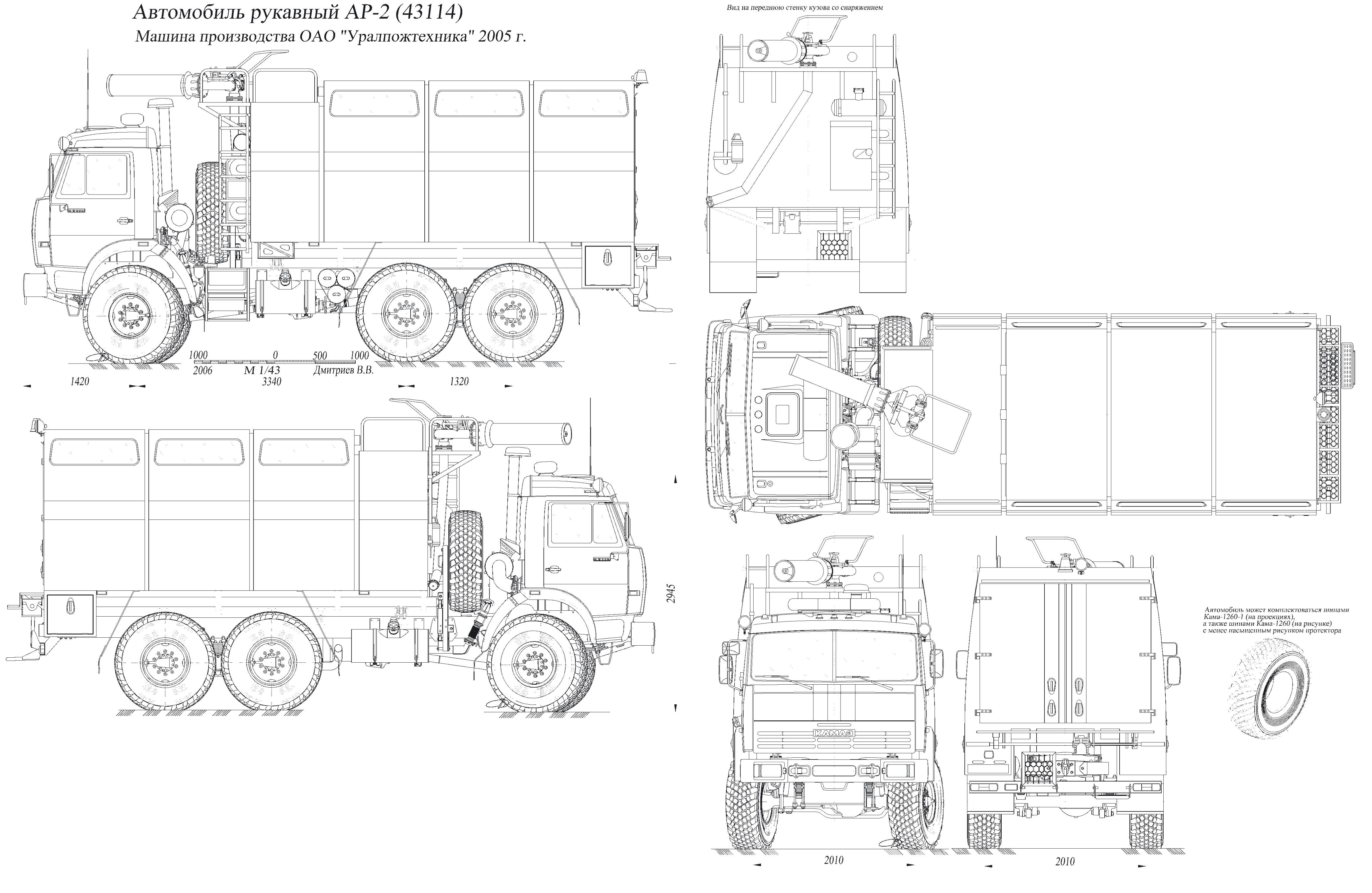 Kamaz fire truck blueprint