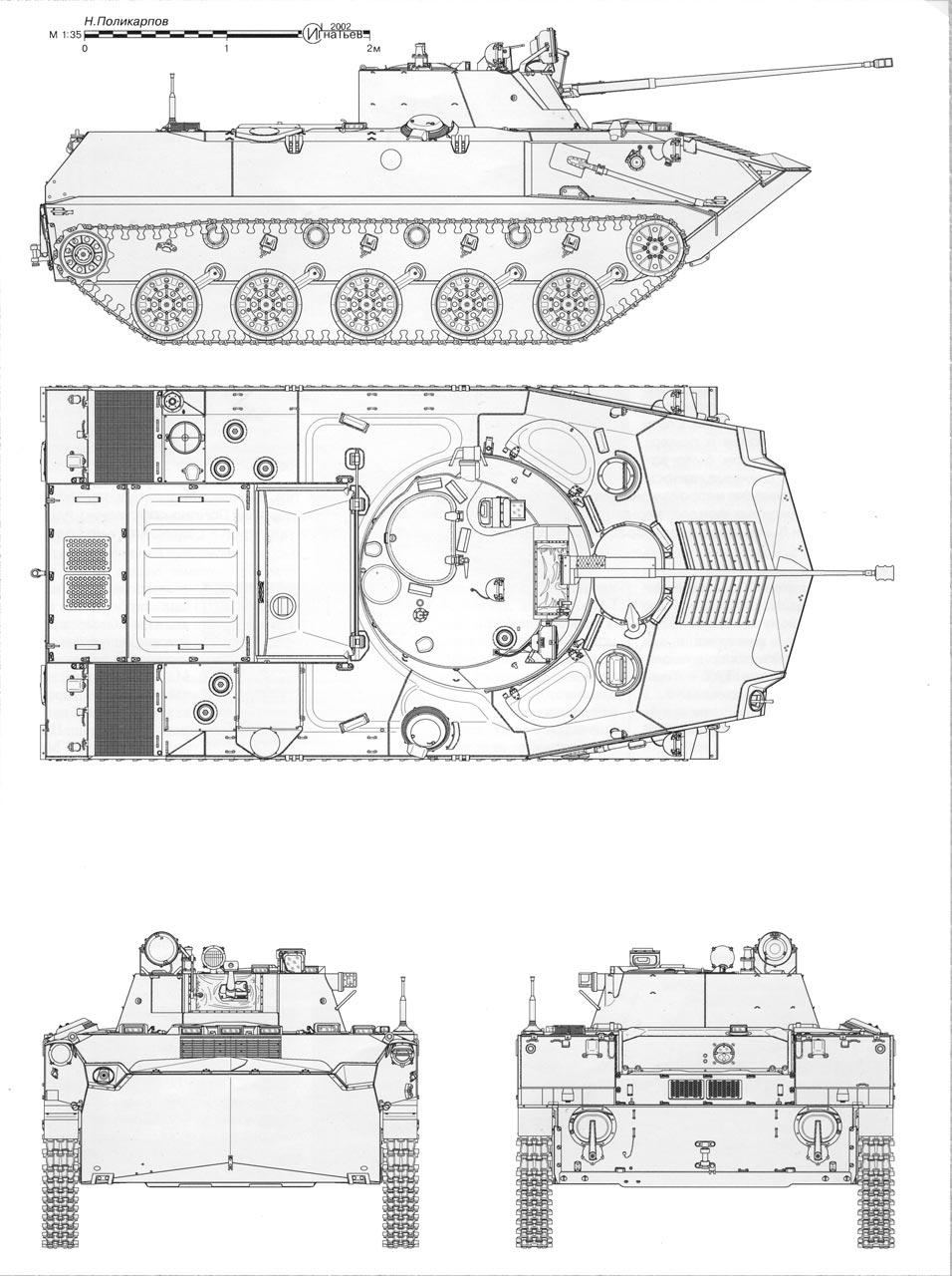 BMD-2 blueprint