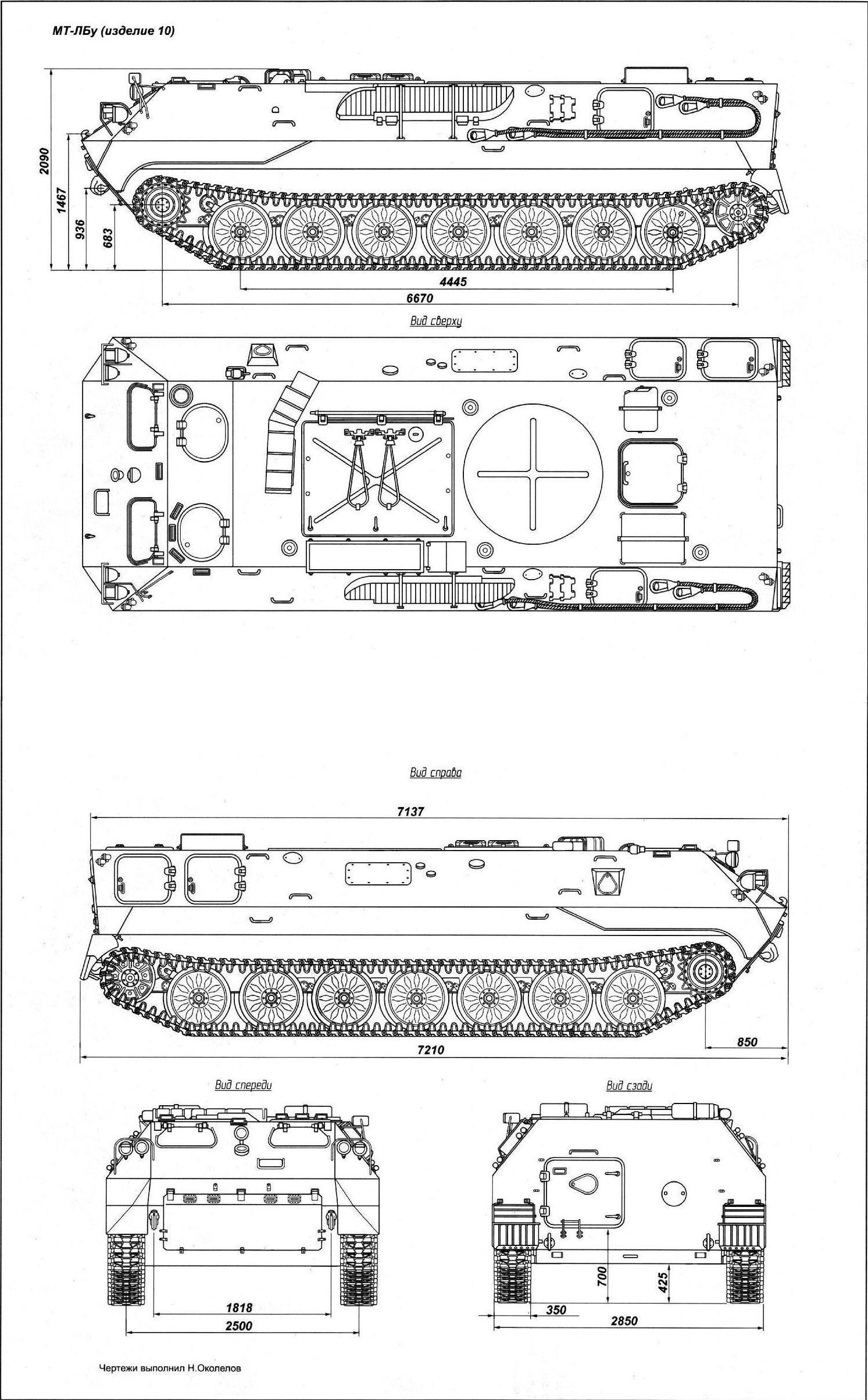 MT-LBu blueprint