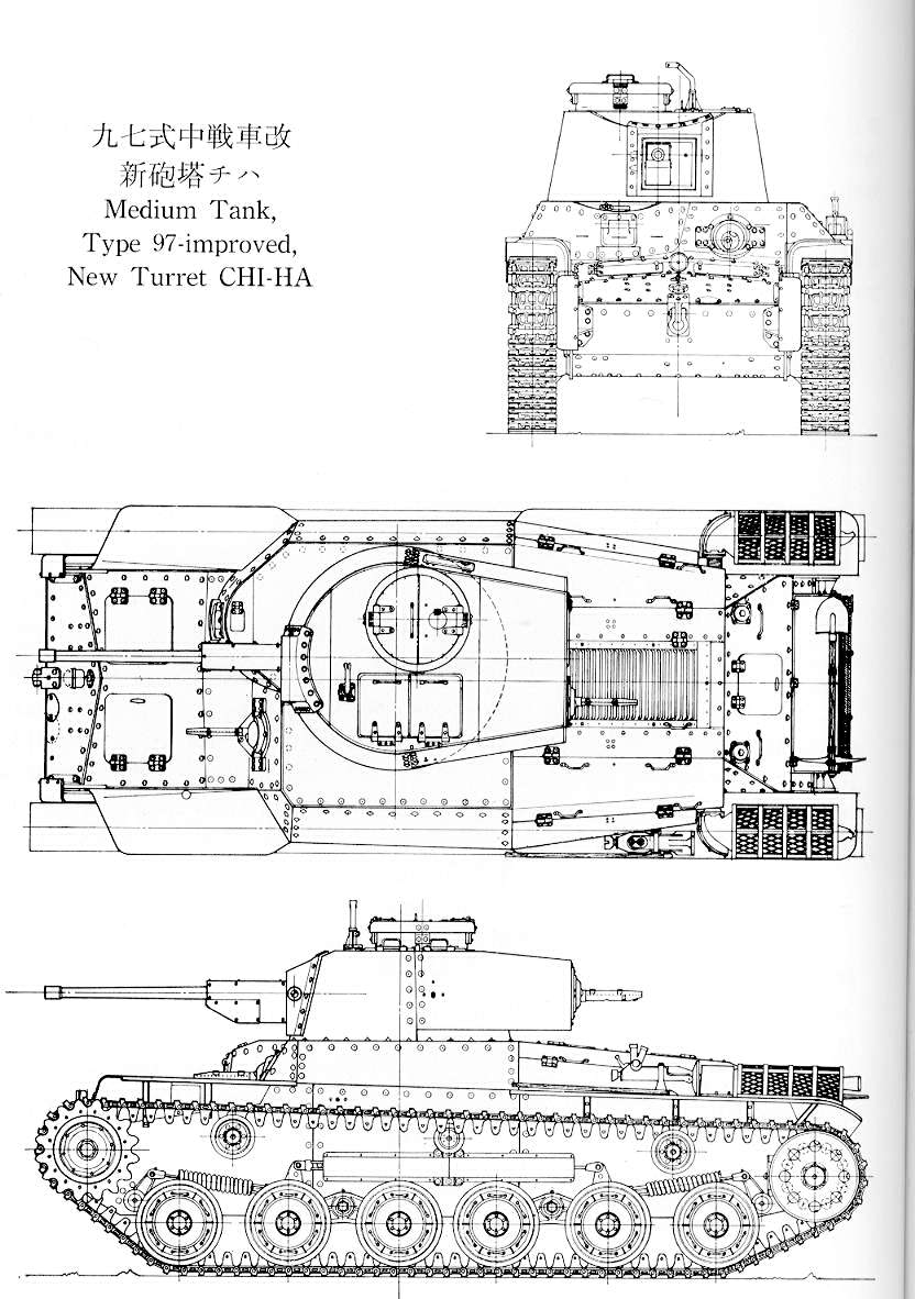 Type 97 Chi-Ha blueprint
