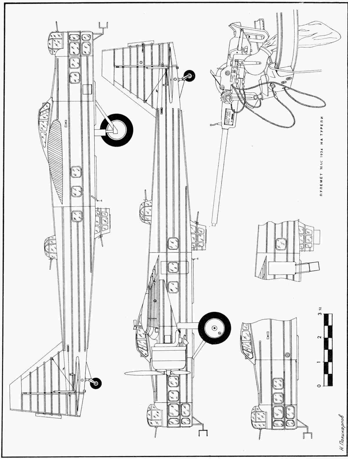 Bloch MB.200 blueprint