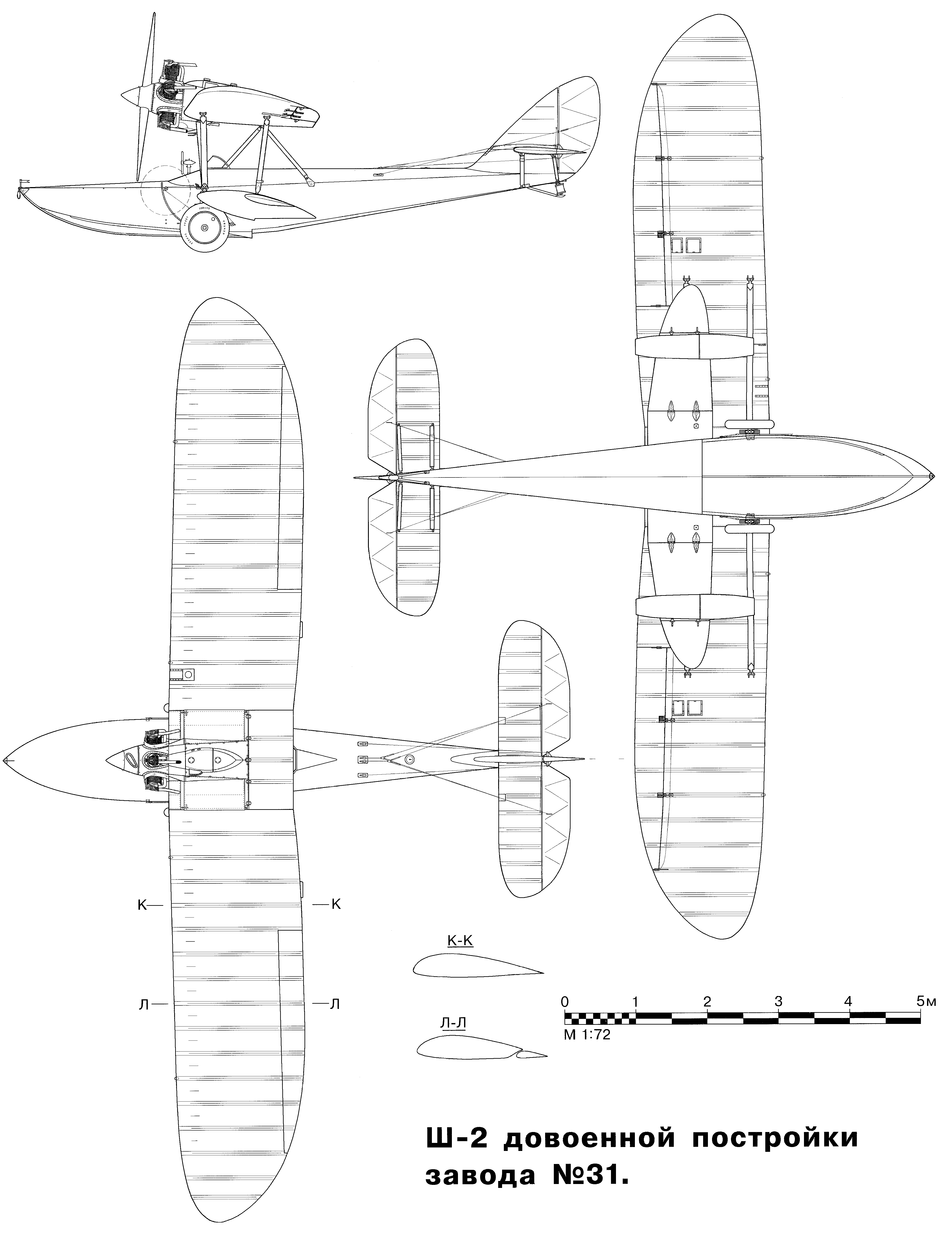 Sh-2 blueprint